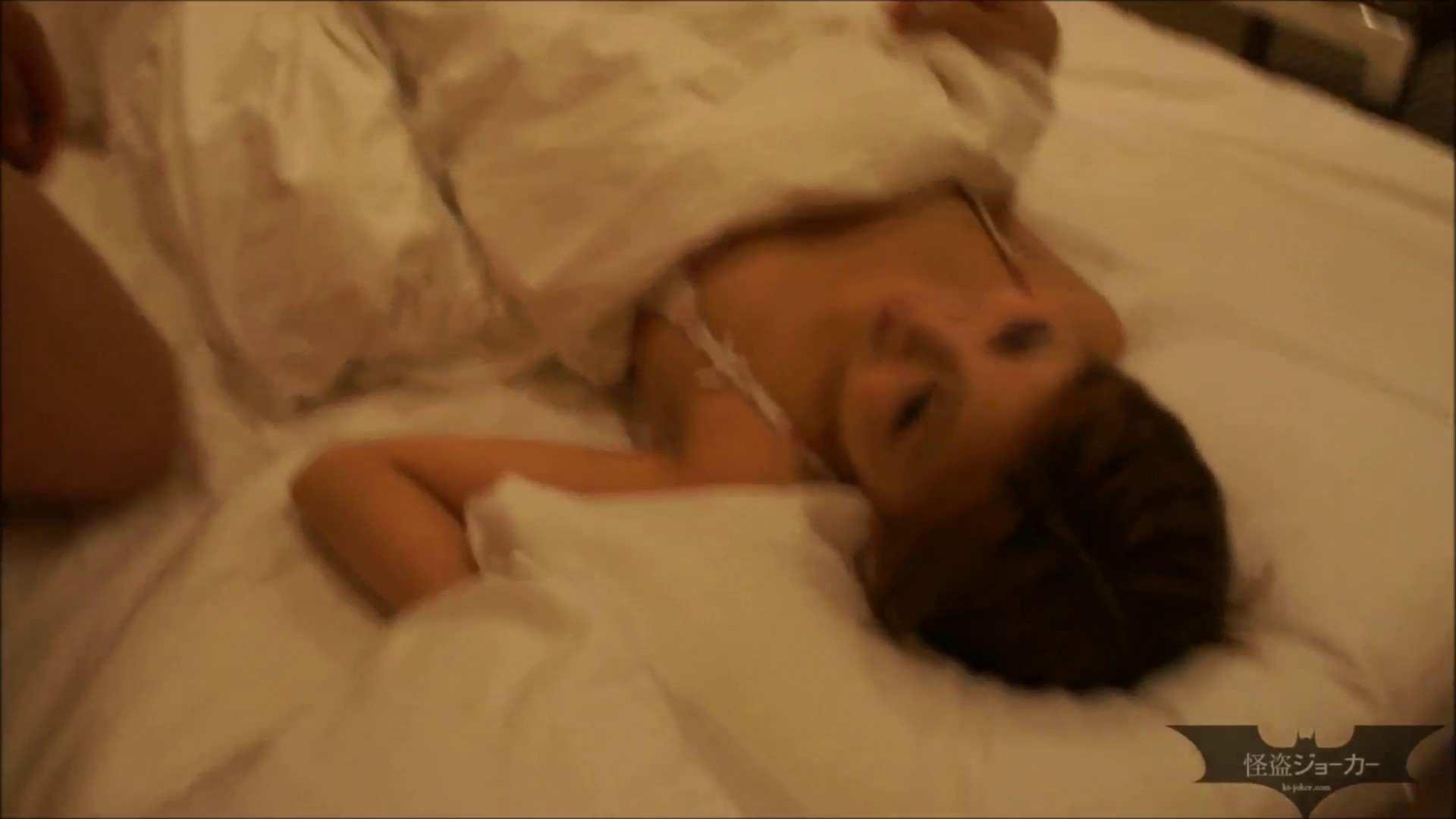 【未公開】vol.20 セレブ美魔女・カリソメの笑顔。最後の交わり...生中出し 盛合せ AV無料 103画像 36