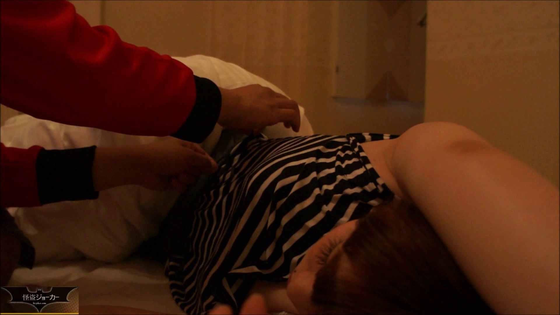 vol.4【白衣の天使23歳】☆のりこちゃん☆ホテルお持ち帰り。朦朧のまま感じて 美肌  109画像 52