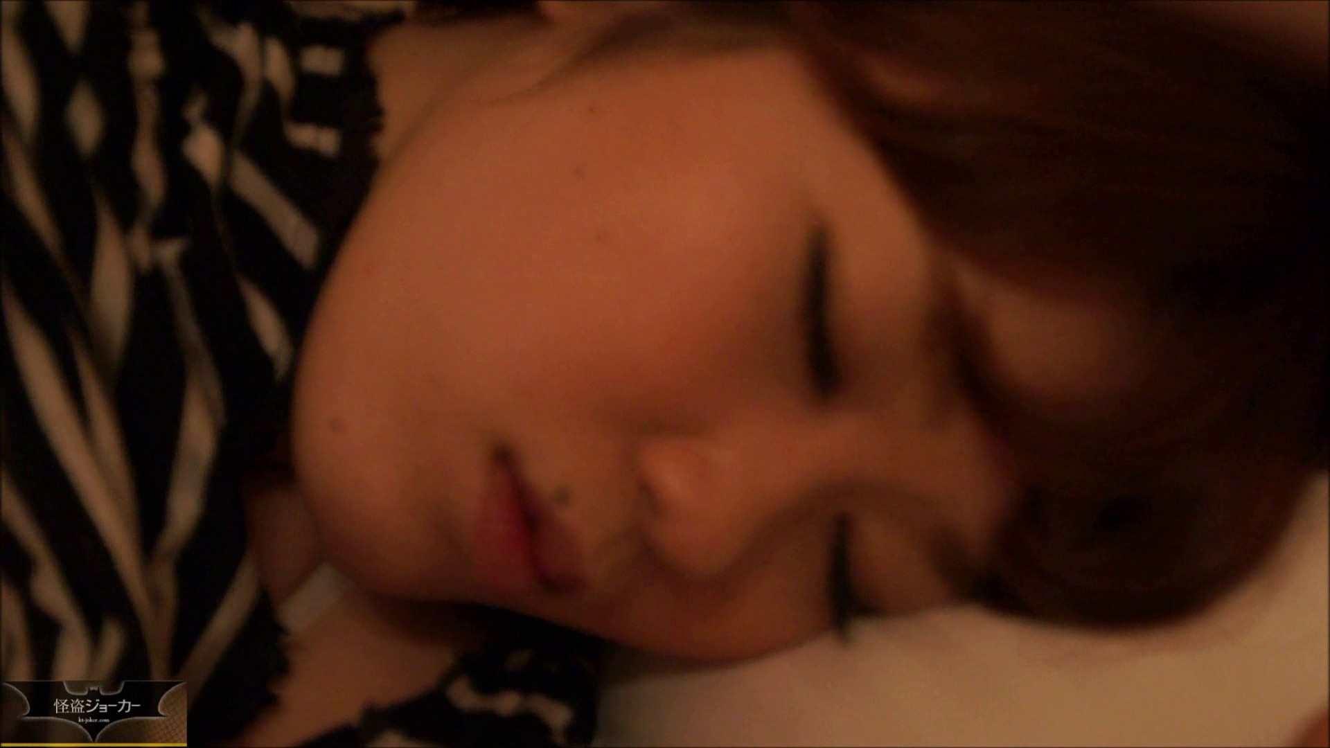 vol.4【白衣の天使23歳】☆のりこちゃん☆ホテルお持ち帰り。朦朧のまま感じて 美肌  109画像 65