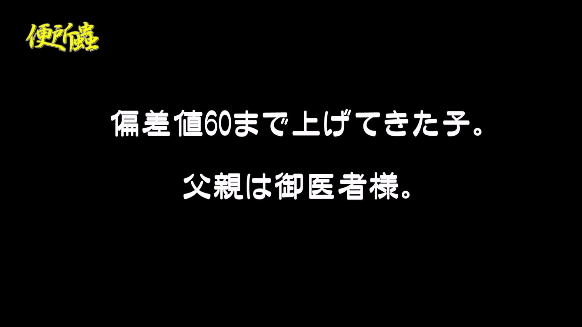 vol.02 便所蟲さんのリターン~寺子屋洗面所盗撮~ 便所 戯れ無修正画像 108画像 86