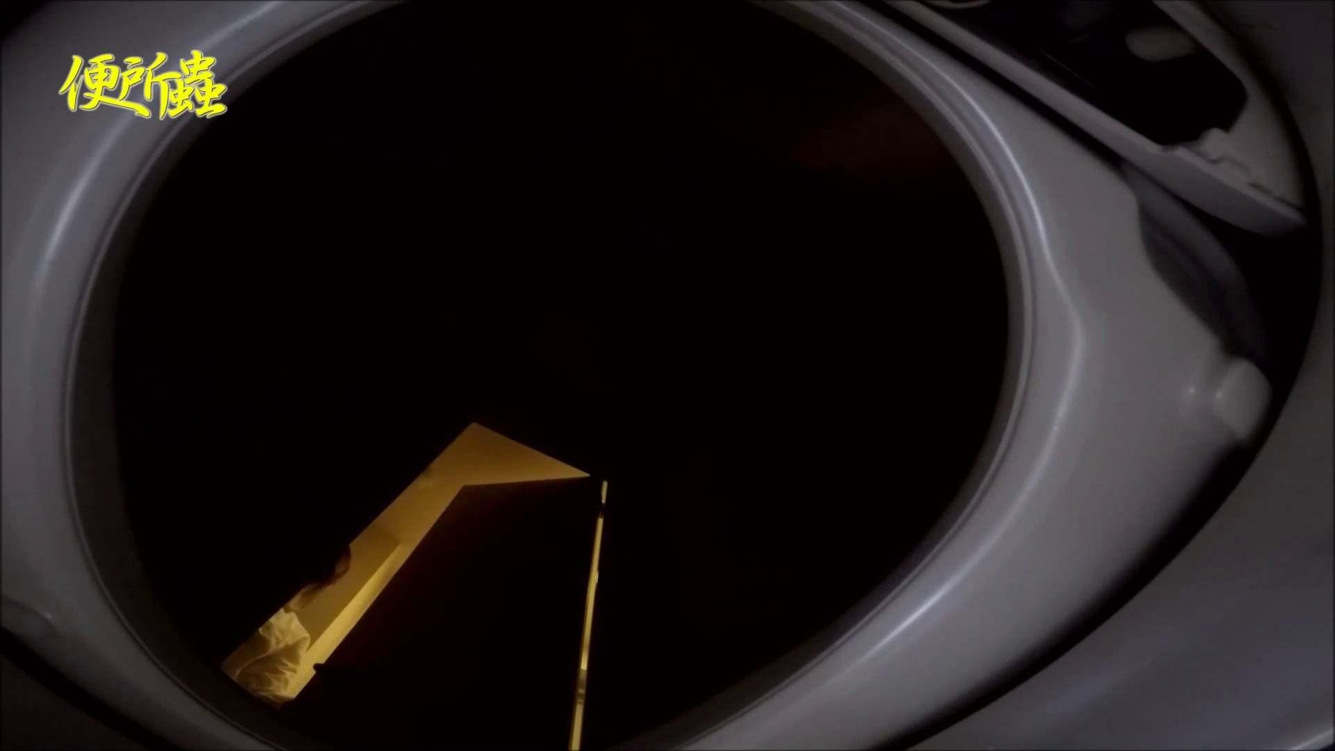 vol.02 便所蟲さんのリターン~寺子屋洗面所盗撮~ 便器 おめこ無修正画像 108画像 87