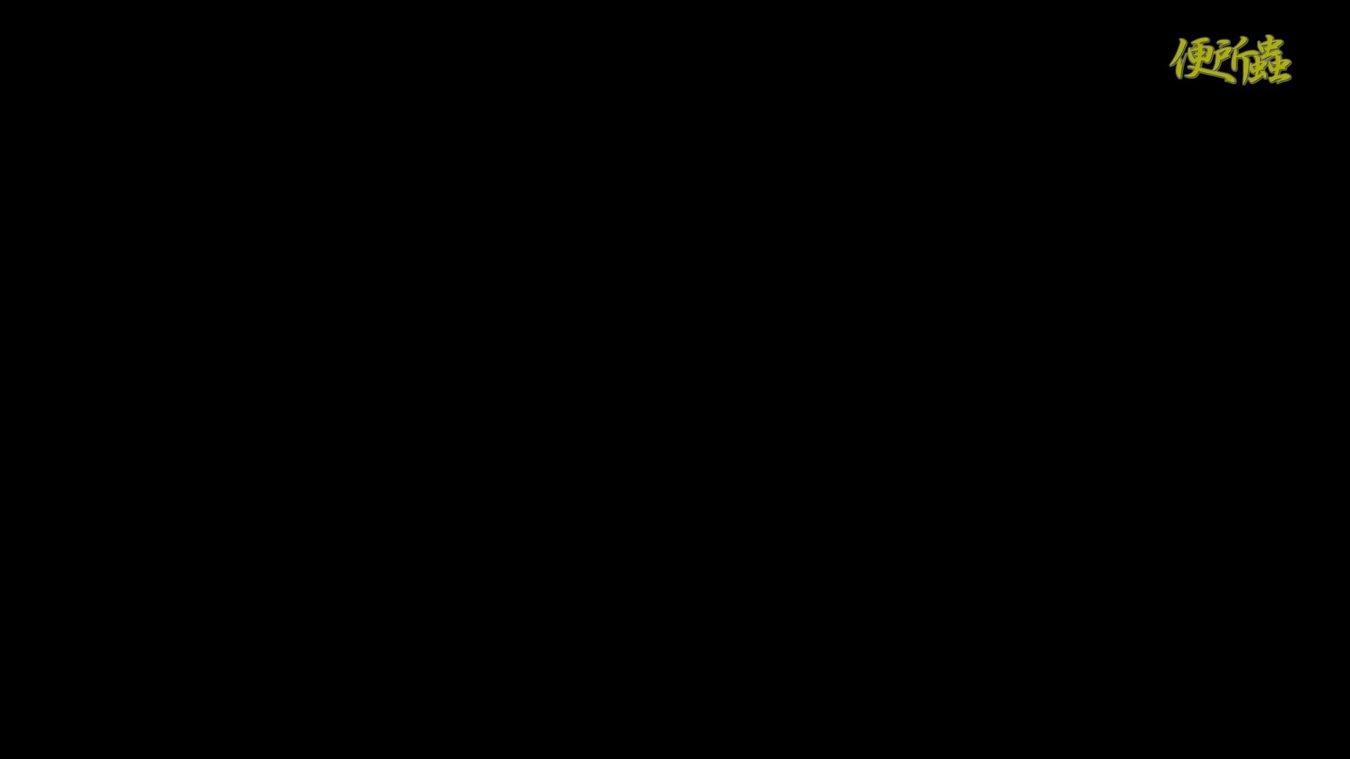 vol.04 便所蟲さんのリターン~寺子屋洗面所盗撮~ 盛合せ エロ画像 102画像 68