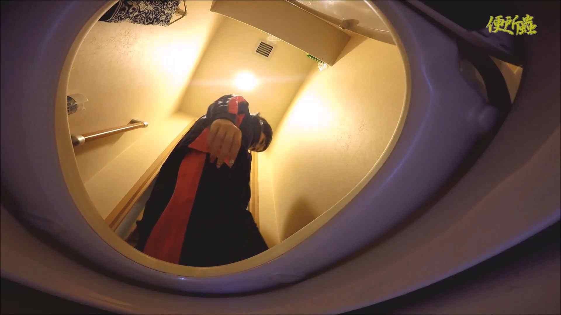 vol.04 便所蟲さんのリターン~寺子屋洗面所盗撮~ 高画質 アダルト動画キャプチャ 102画像 70