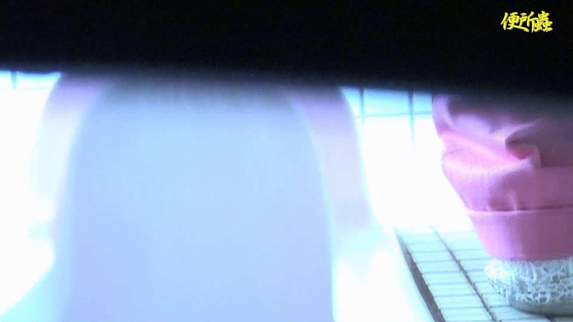 vol.01 便所蟲さんのリターン~便所蟲2匹目~ 丸見え AV動画キャプチャ 106画像 22