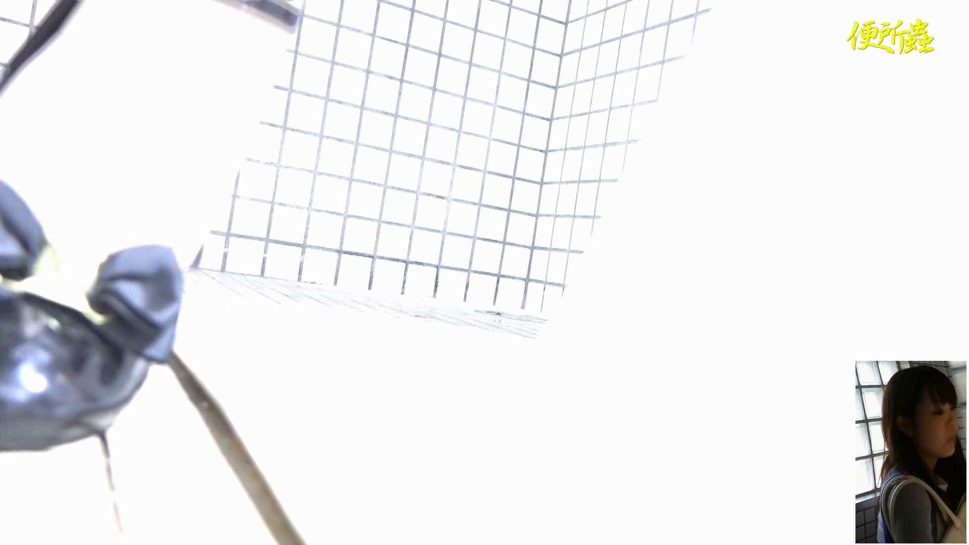 vol.01 便所蟲さんのリターン~便所蟲2匹目~ 盛合せ セックス無修正動画無料 106画像 33