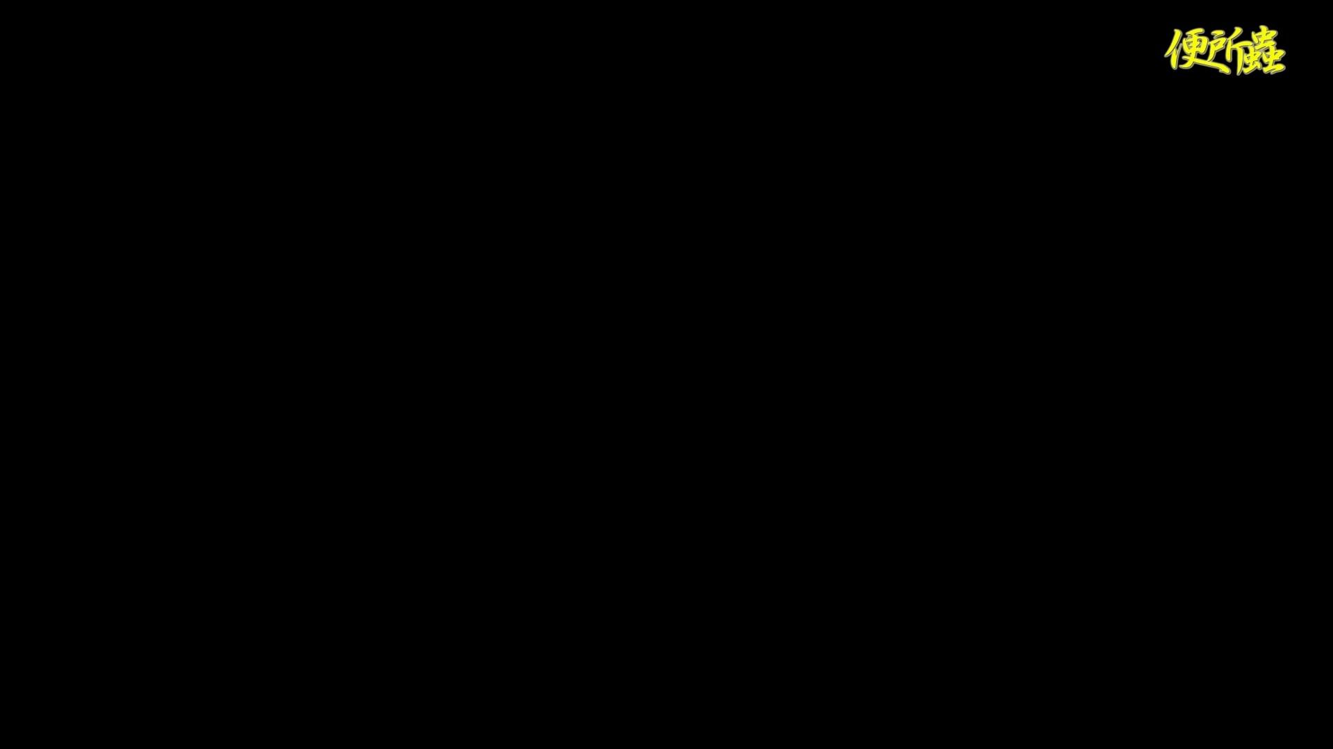 vol.01 便所蟲さんのリターン~便所蟲2匹目~ 丸見え AV動画キャプチャ 106画像 42