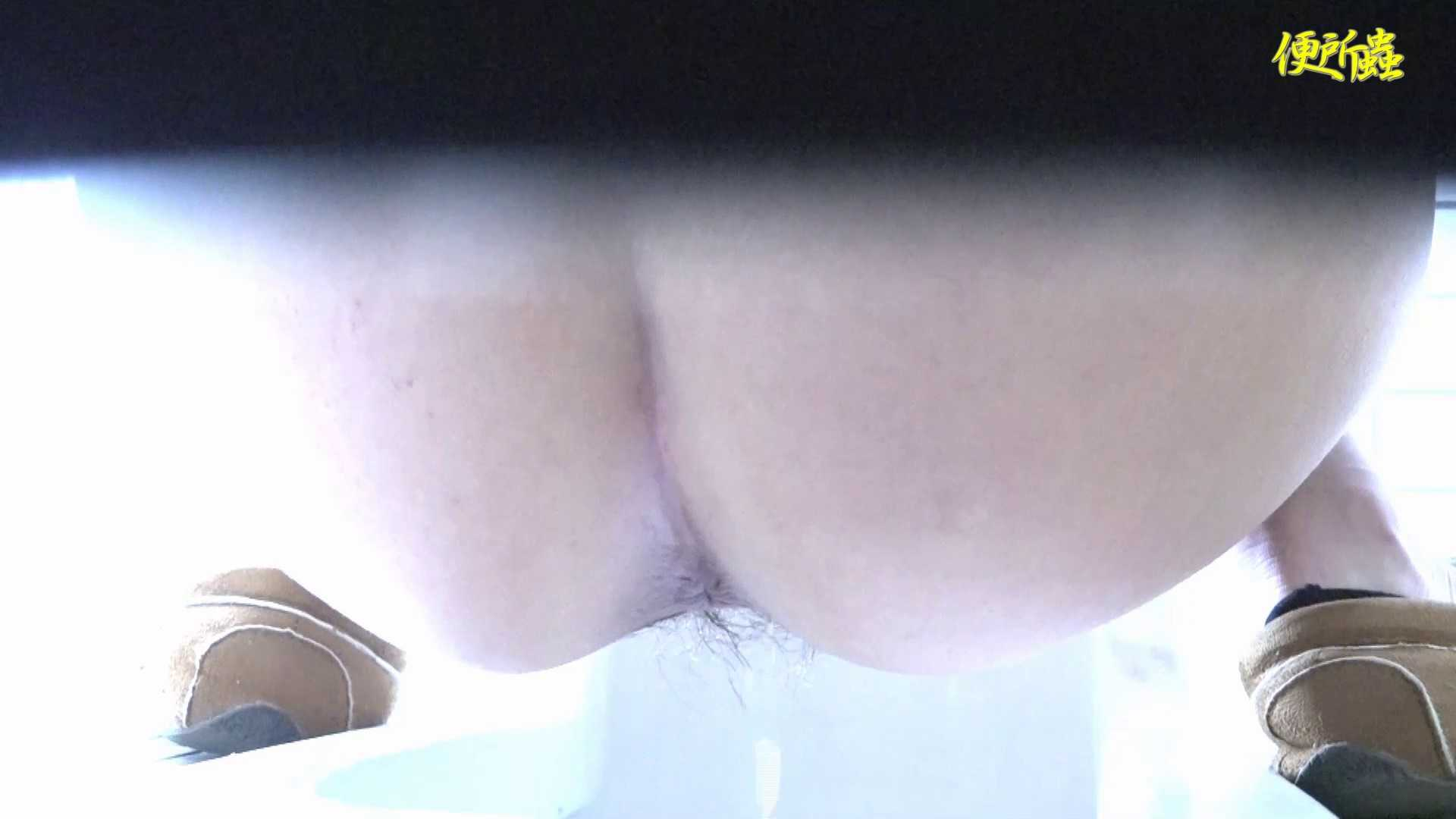 vol.01 便所蟲さんのリターン~便所蟲2匹目~ 盛合せ セックス無修正動画無料 106画像 53