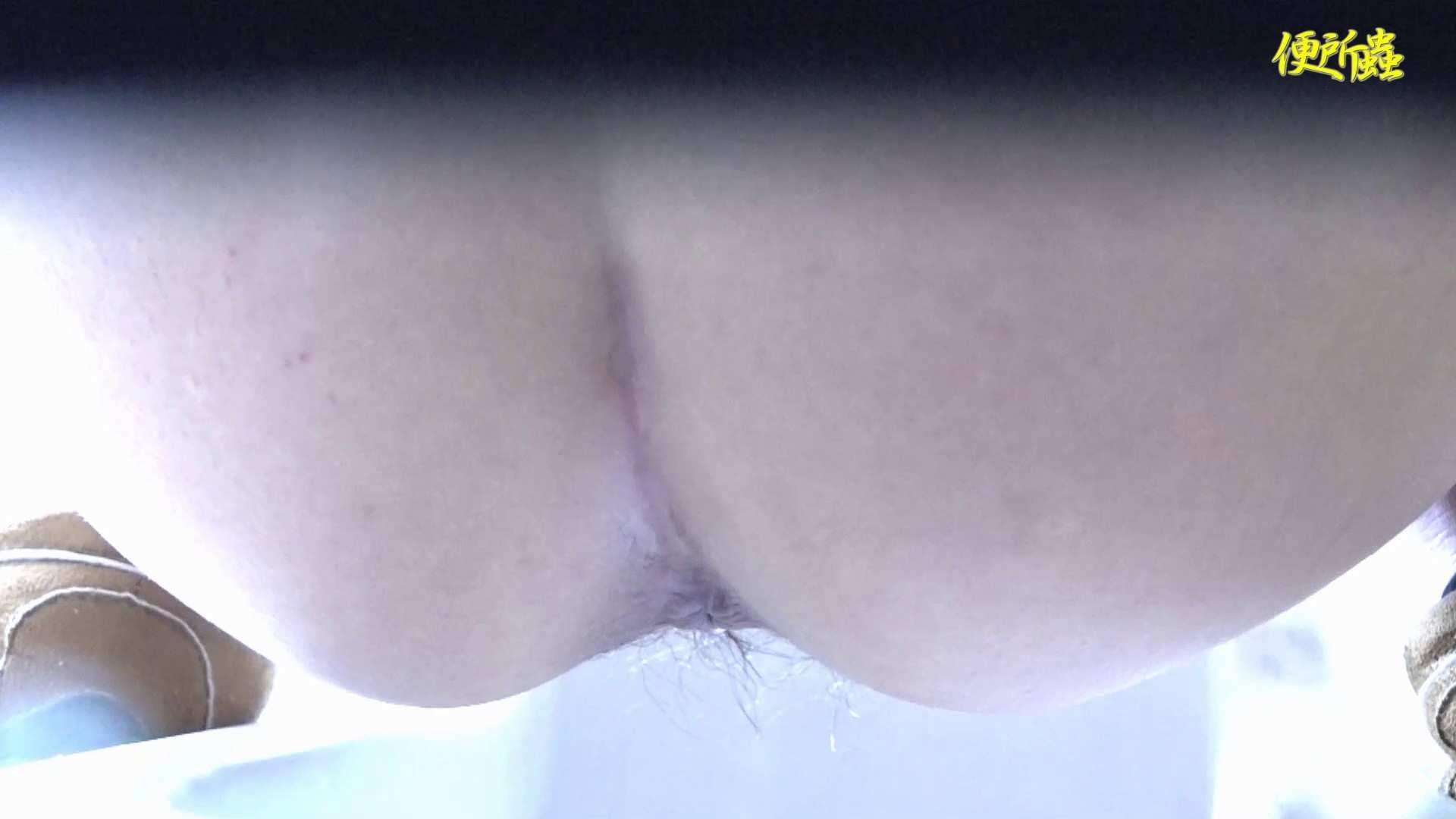 vol.01 便所蟲さんのリターン~便所蟲2匹目~ 便器 性交動画流出 106画像 59