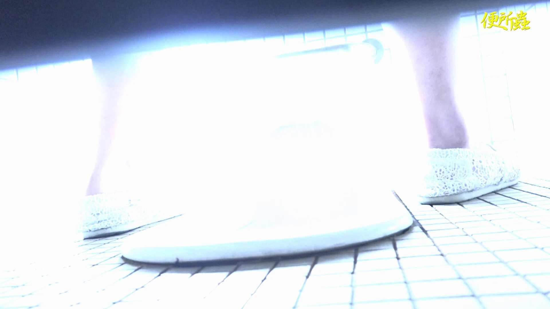 vol.01 便所蟲さんのリターン~便所蟲2匹目~ 高画質 すけべAV動画紹介 106画像 106