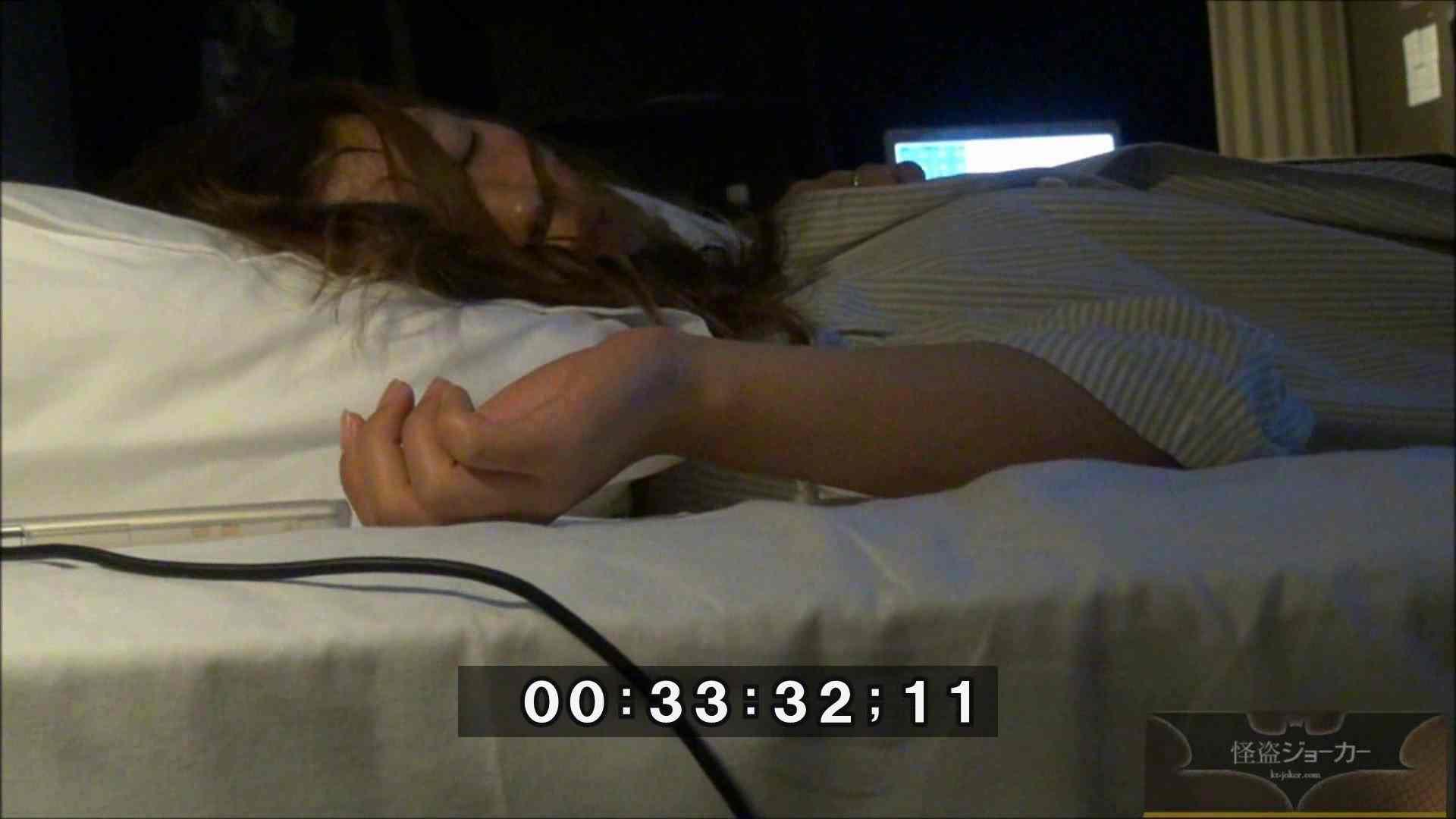 【未公開】vol.61 さよならHKちゃん飛んだ意識でエッチさせていただきました。 セックス おまんこ動画流出 106画像 18