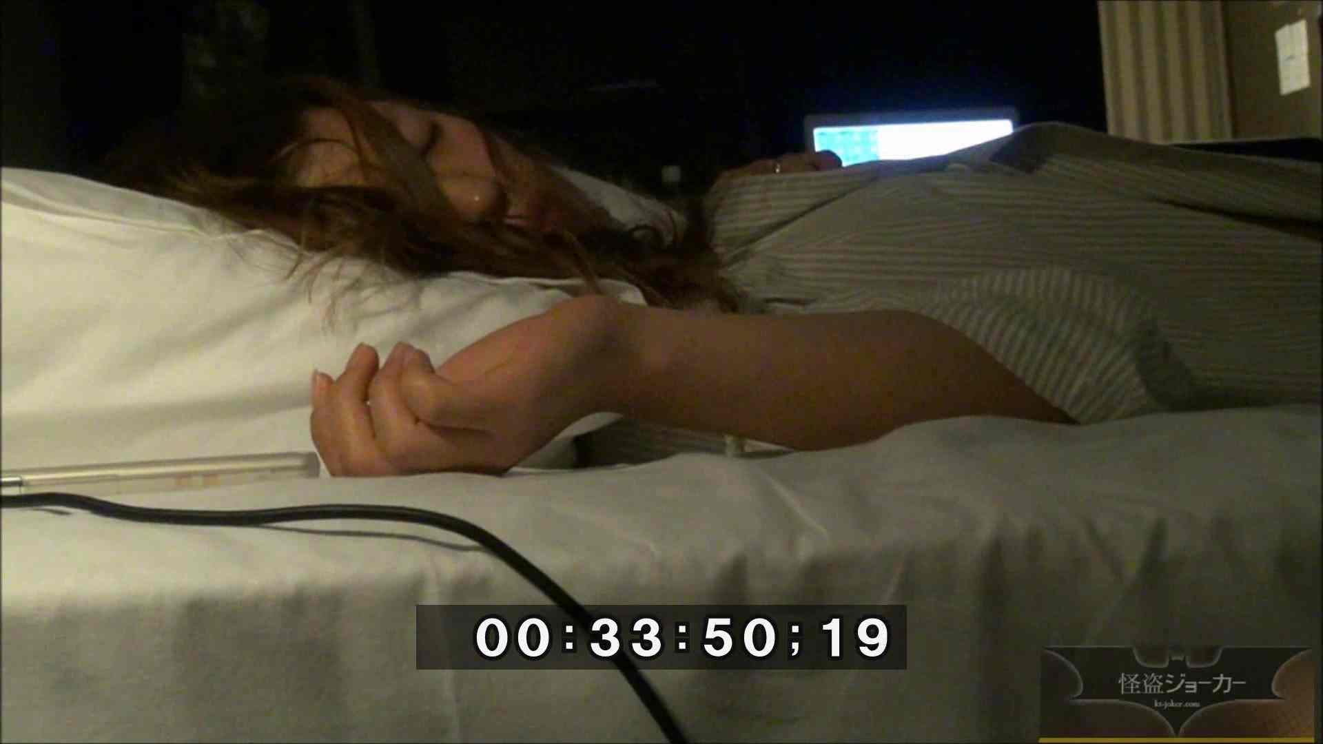 【未公開】vol.61 さよならHKちゃん飛んだ意識でエッチさせていただきました。 ホテルで絶頂 SEX無修正画像 106画像 19
