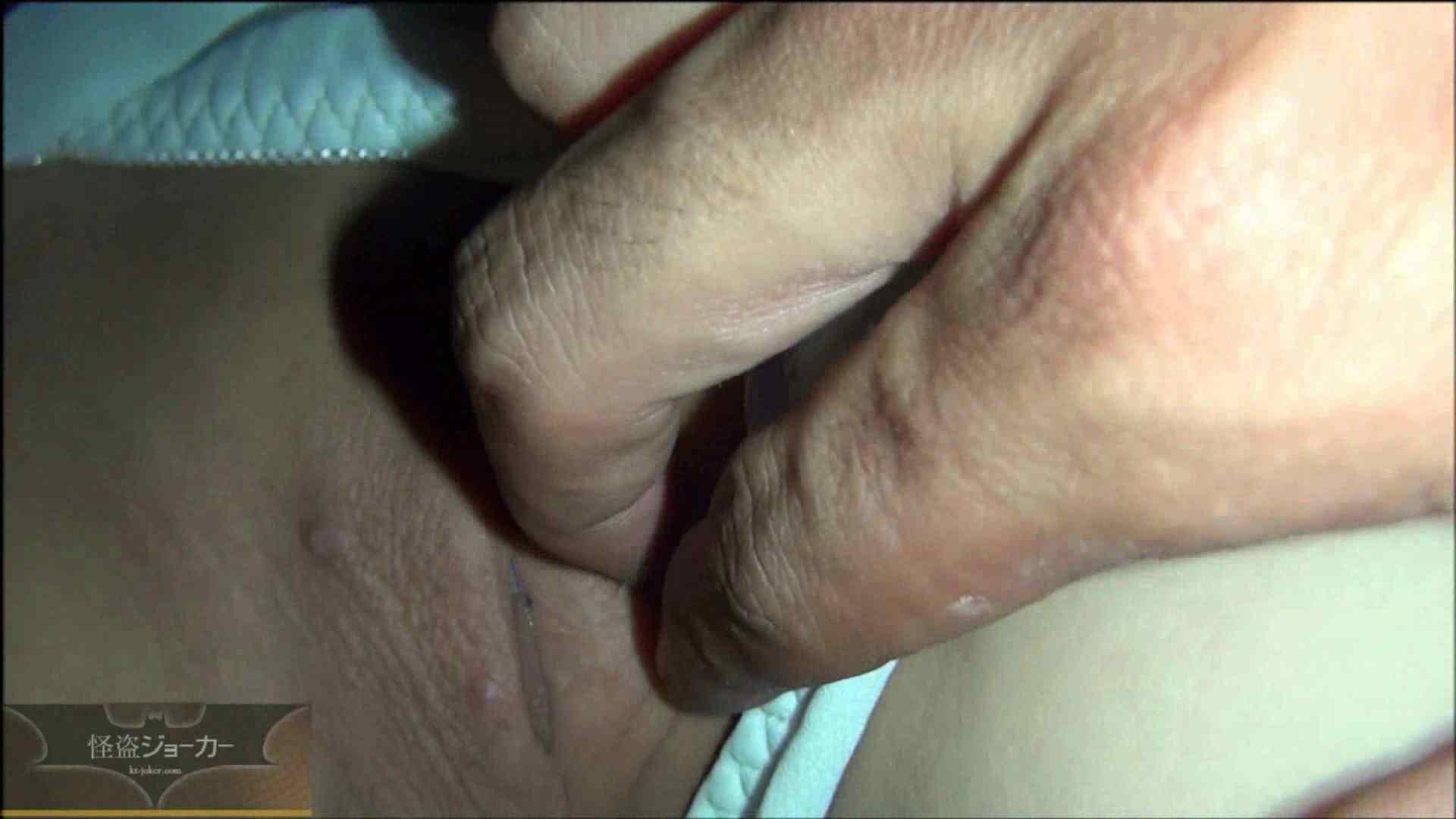 【未公開】vol.62 南米系ハーフのAMちゃん、、、友人が行った淫行の記録。 セックス | 高画質  77画像 36