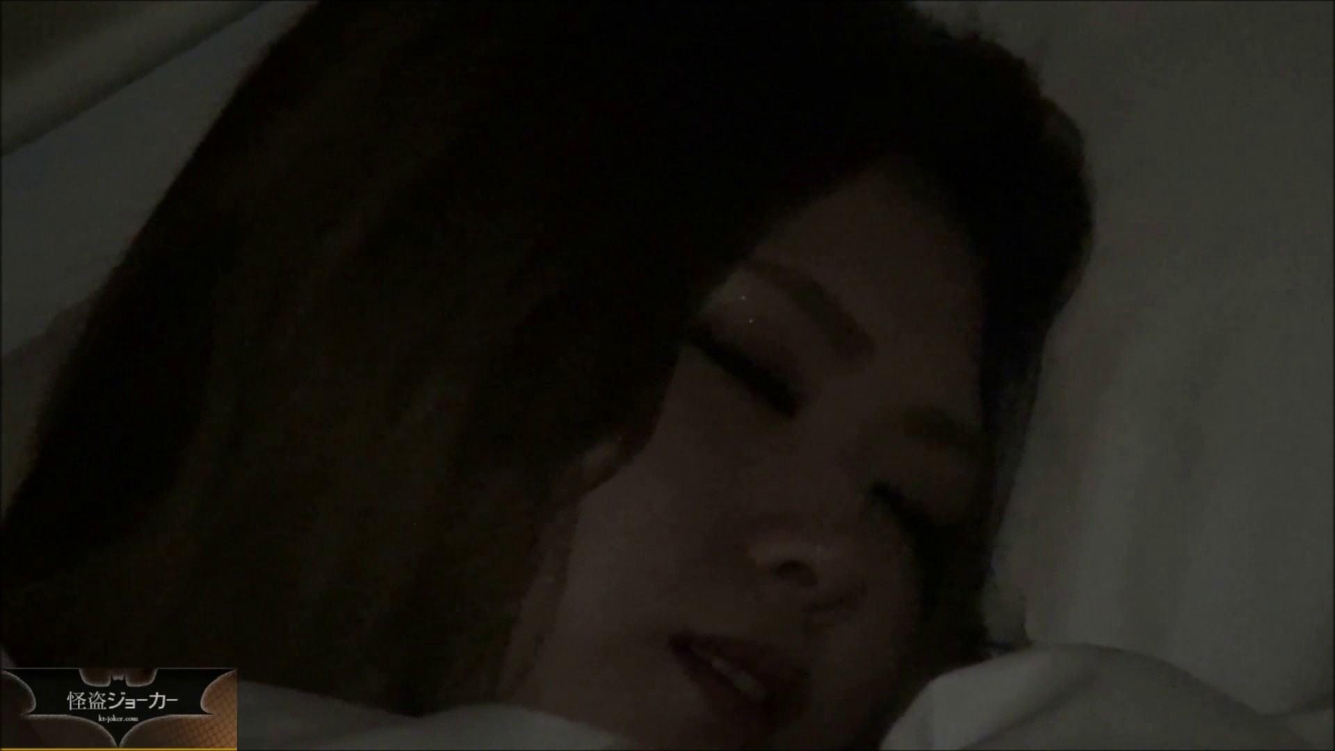 【未公開】vol.64 美形大生、YIちゃんとの出会い。 いじくり  98画像 6