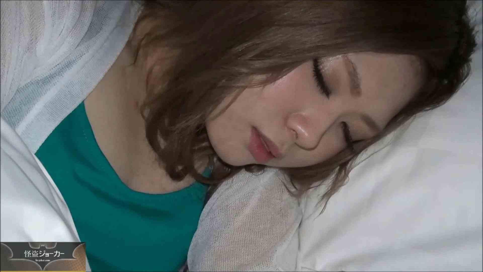 【未公開】vol.64 美形大生、YIちゃんとの出会い。 いじくり  98画像 44