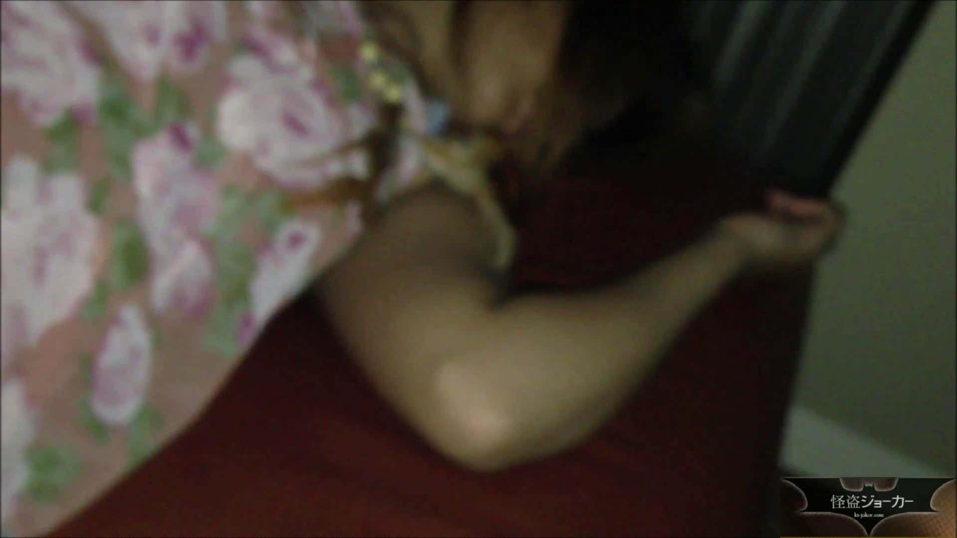 【未公開】vol.68{BLENDA系美女}UAちゃん_甘い香りと生臭い香り お姉さん攻略 おまんこ無修正動画無料 102画像 24