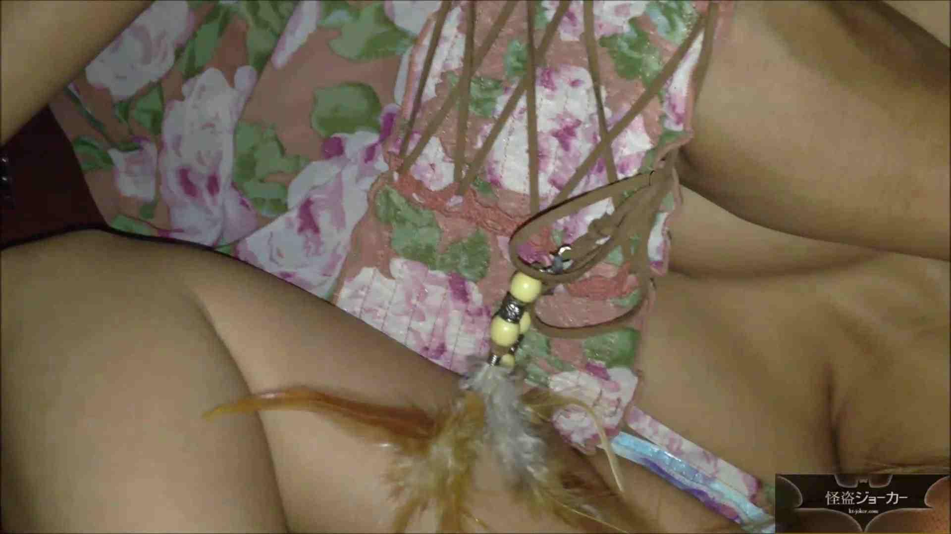 【未公開】vol.68{BLENDA系美女}UAちゃん_甘い香りと生臭い香り お姉さん攻略 おまんこ無修正動画無料 102画像 66