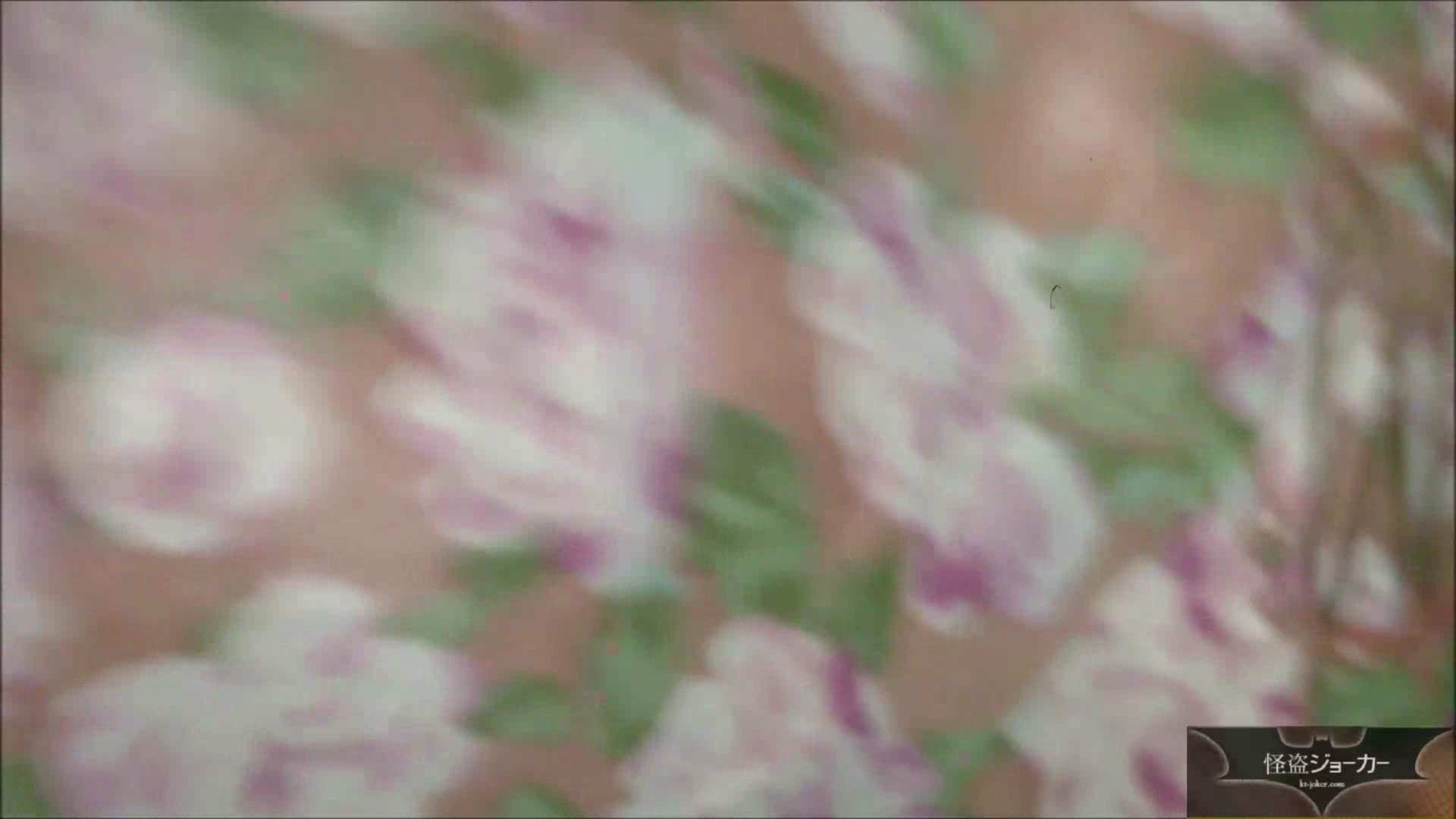【未公開】vol.68{BLENDA系美女}UAちゃん_甘い香りと生臭い香り お姉さん攻略 おまんこ無修正動画無料 102画像 80