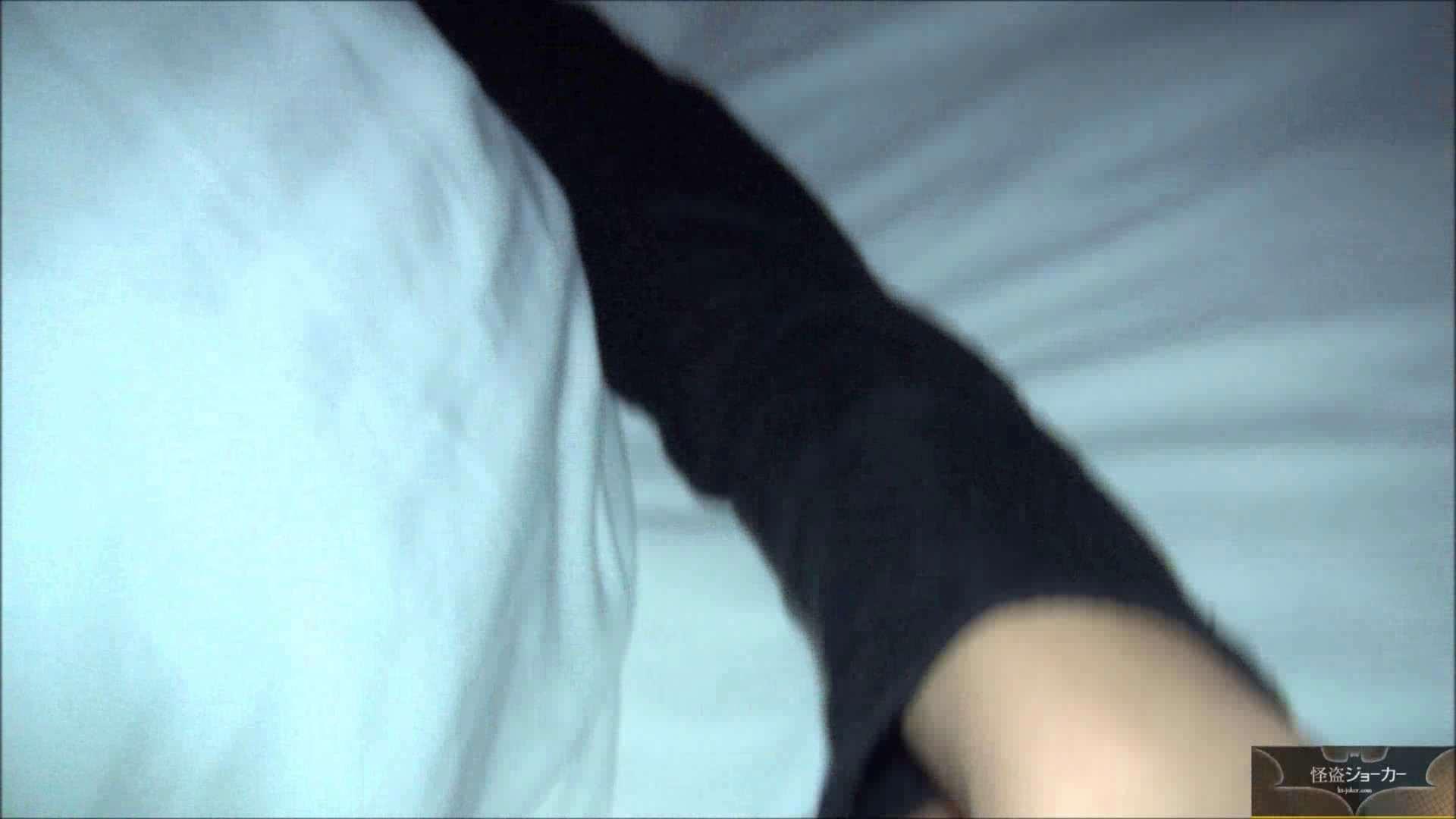 【未公開】vol.69{BLENDA系美女&黒ギャル}UA・Mちゃん2人とホテル 美女 エロ無料画像 96画像 4