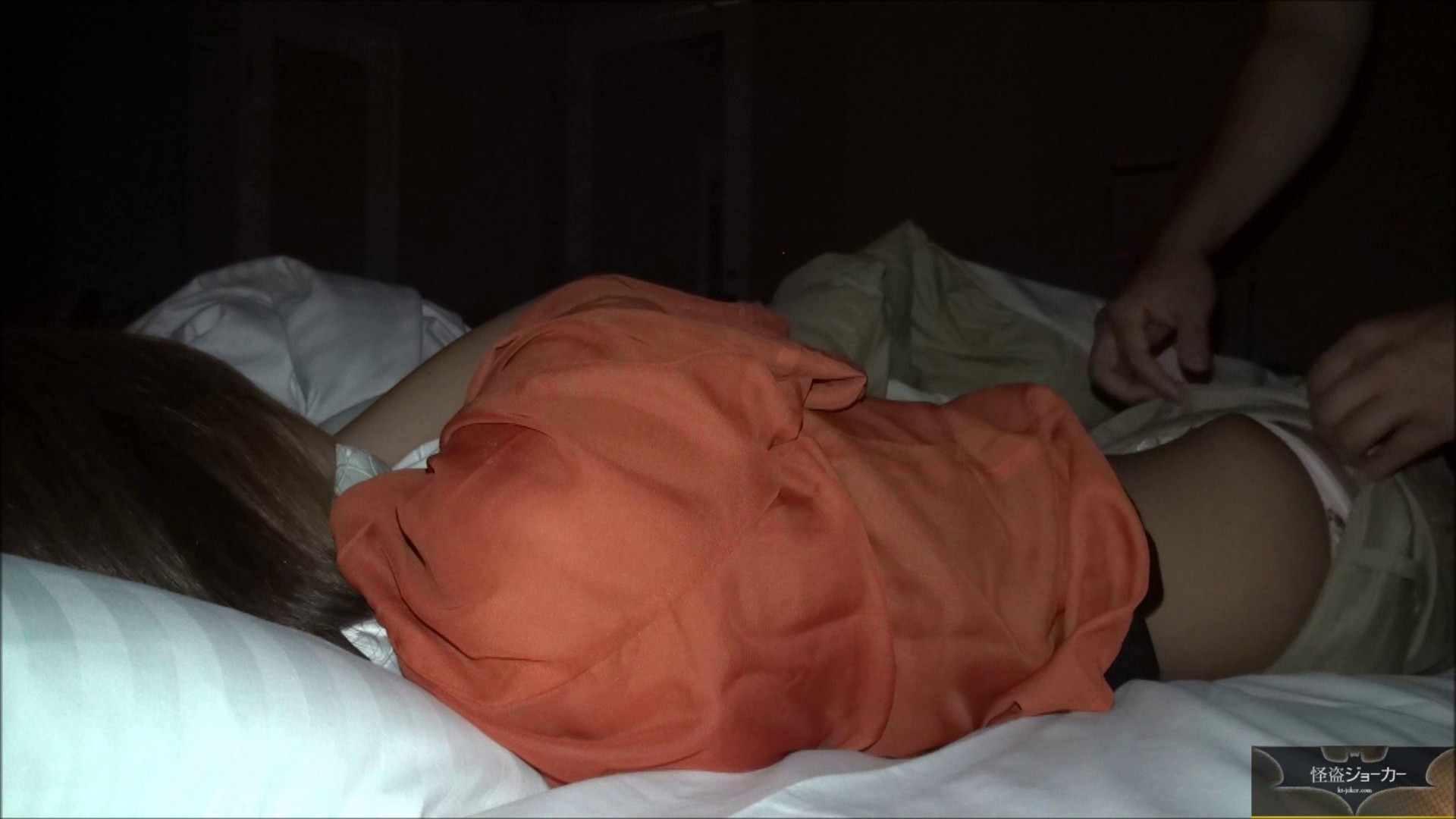 【未公開】vol.69{BLENDA系美女&黒ギャル}UA・Mちゃん2人とホテル フェチ   ギャル攻め  96画像 56