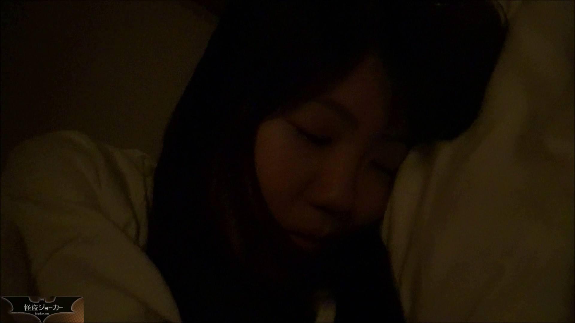 【未公開】vol.78 {関東某有名お嬢様JD}yuunaちゃん② エロいお嬢様   ラブホテル  49画像 19
