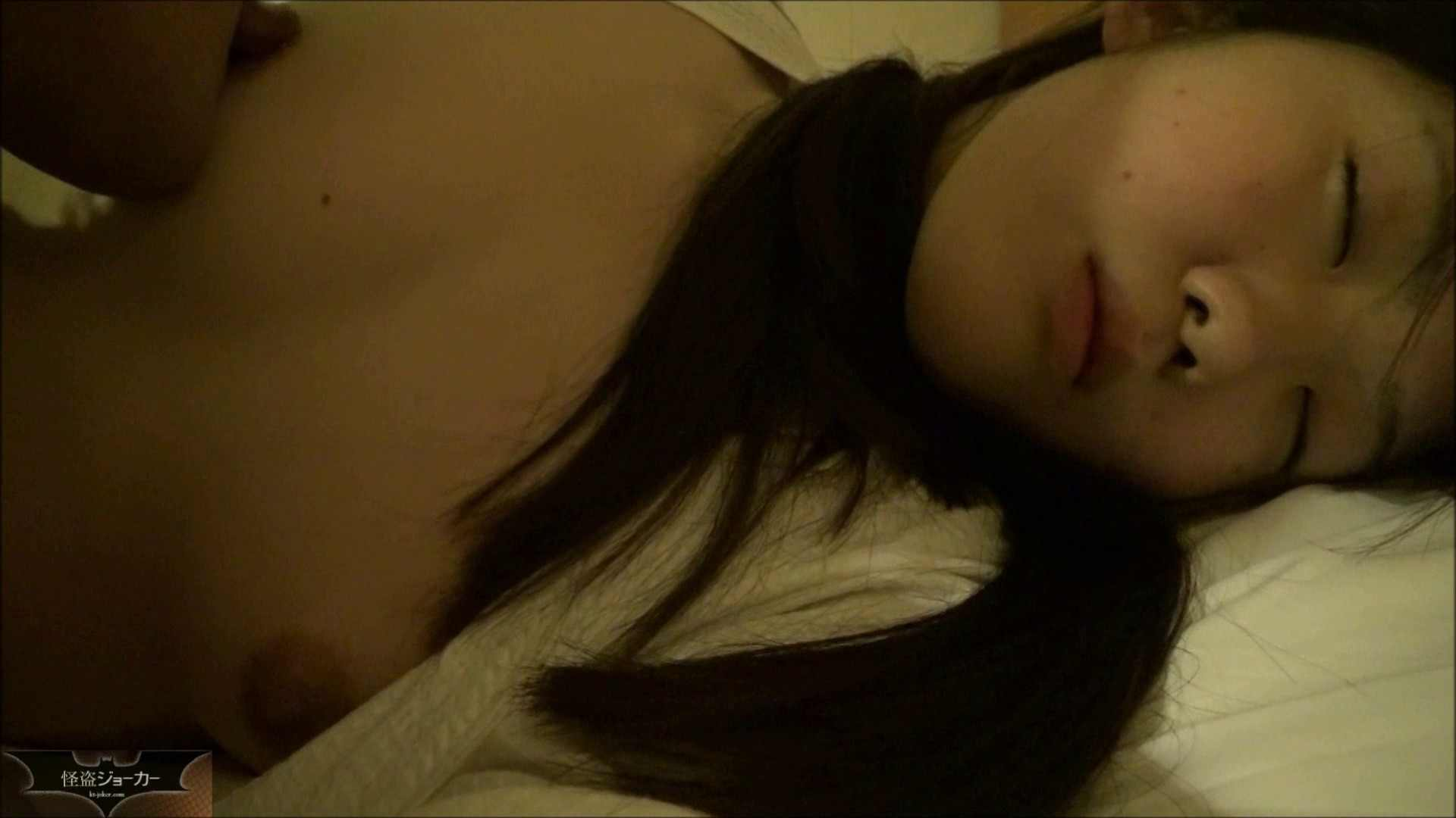 【未公開】vol.78 {関東某有名お嬢様JD}yuunaちゃん② フェラ動画 スケベ動画紹介 49画像 33
