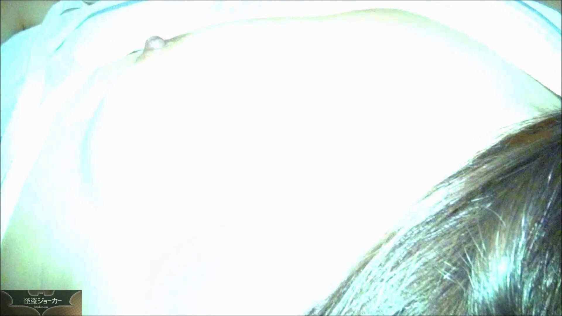 【未公開】vol.78 {関東某有名お嬢様JD}yuunaちゃん② ホテルで絶頂 オマンコ無修正動画無料 49画像 34