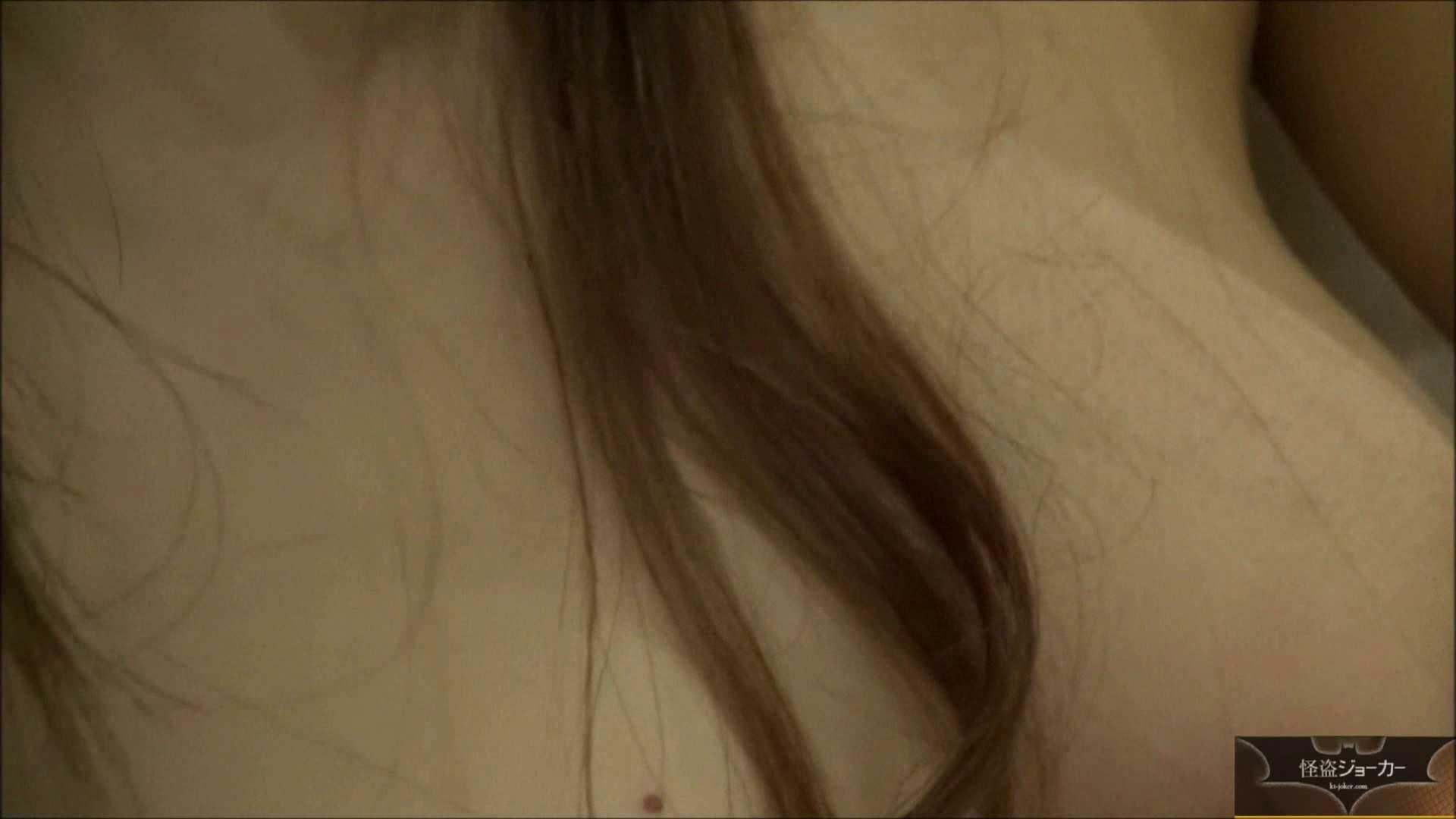 【未公開】vol.82 {関東某有名お嬢様JD}yuunaちゃん④【後編】 ラブホテル スケベ動画紹介 61画像 20