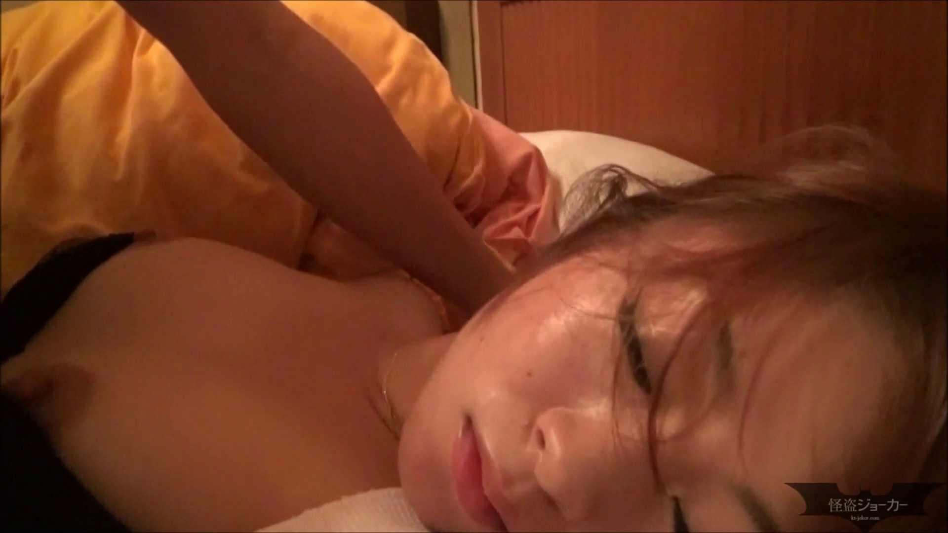 【未公開】vol.95 歯科衛生士ななみ(仮)・23歳 セックス AV動画キャプチャ 100画像 20