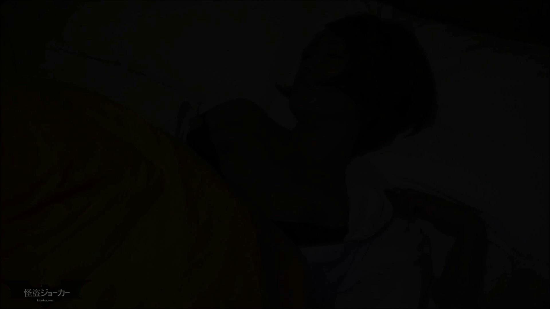 【未公開】vol.95 歯科衛生士ななみ(仮)・23歳 美乳  100画像 60