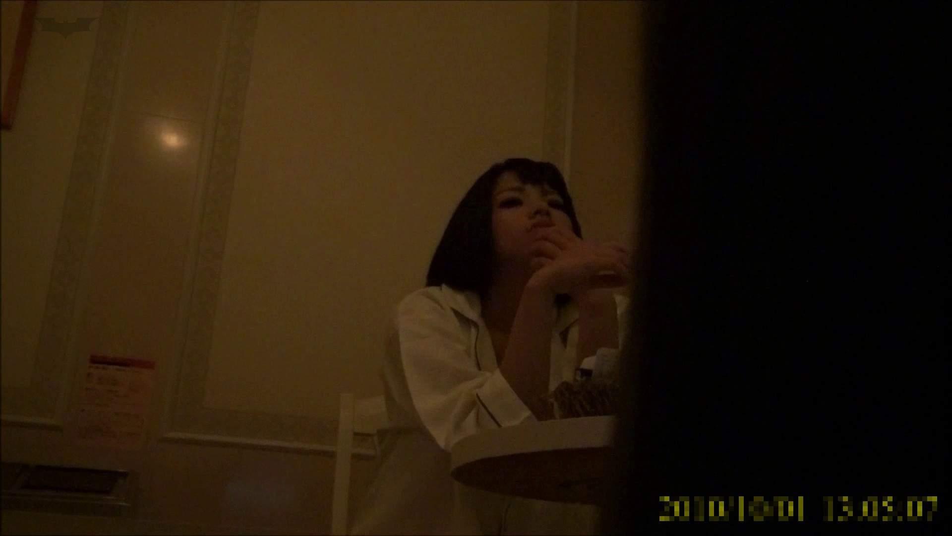 【未公開】vol.96 {茶髪→黒髪ギャル}美巨乳アミちゃん③【前編】 盛合せ  108画像 12