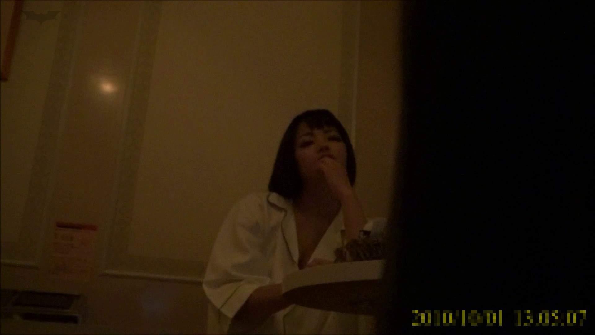 【未公開】vol.96 {茶髪→黒髪ギャル}美巨乳アミちゃん③【前編】 盛合せ  108画像 24