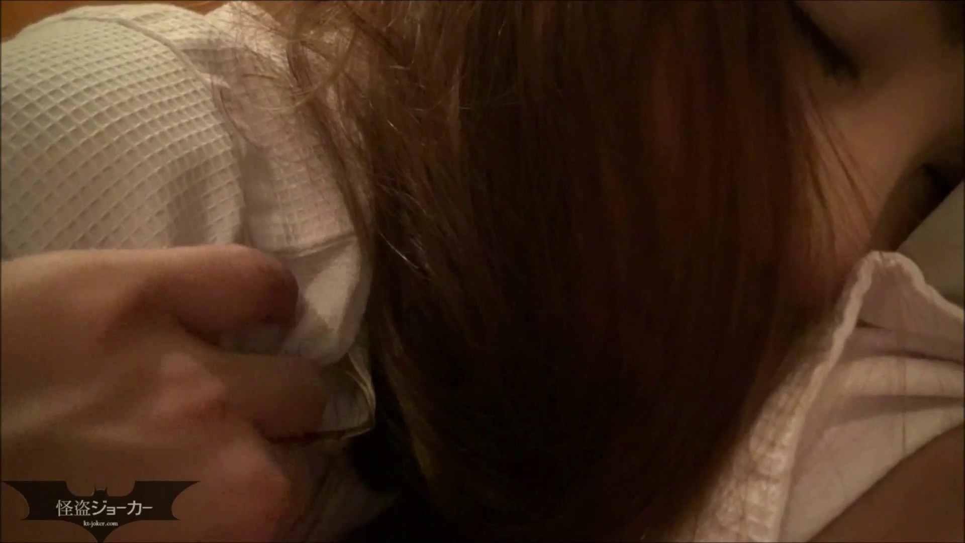 【未公開】vol.102 {雛形さん似の保育園の先生}アキコちゃん② お姉さん攻略 ヌード画像 88画像 13