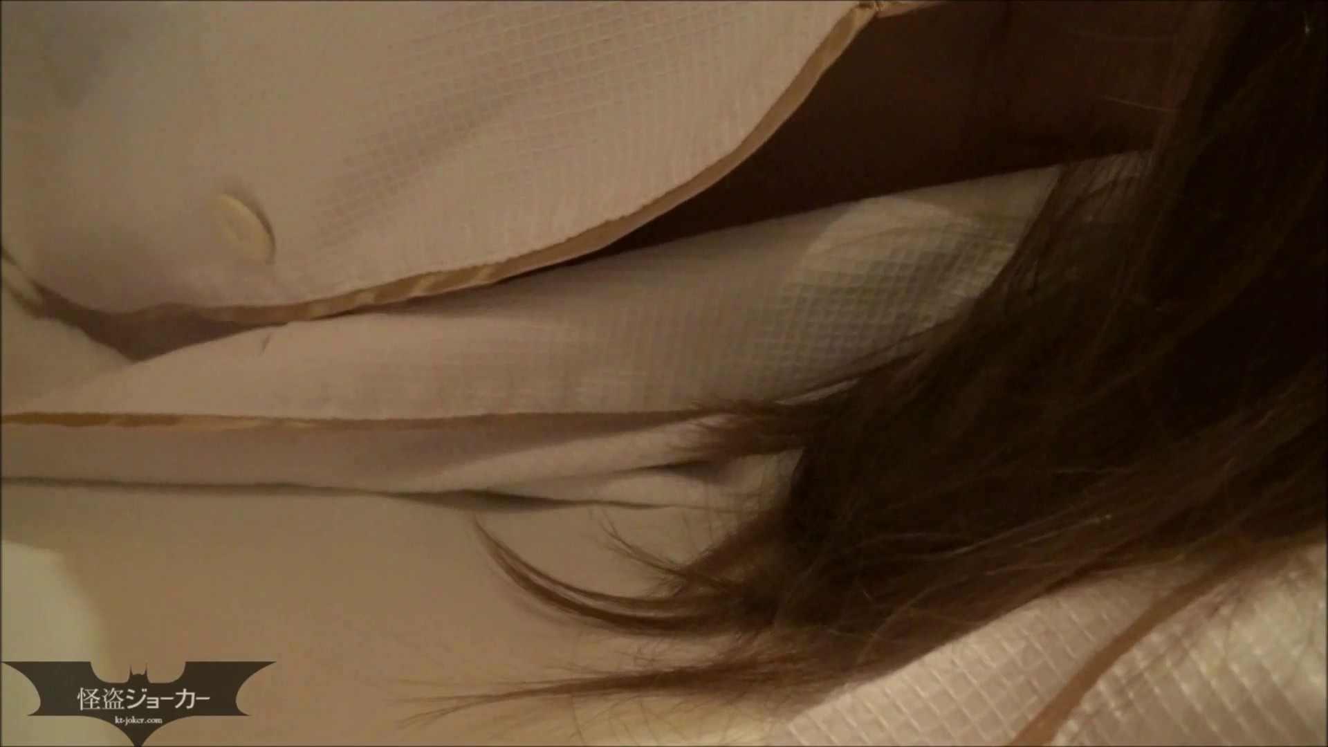 【未公開】vol.102 {雛形さん似の保育園の先生}アキコちゃん② ラブホテル 戯れ無修正画像 88画像 35