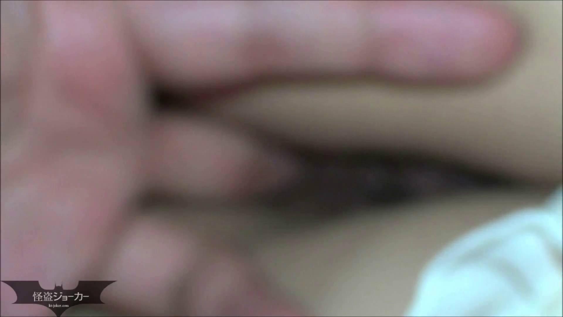 【未公開】vol.102 {雛形さん似の保育園の先生}アキコちゃん② いじくり おめこ無修正画像 88画像 70