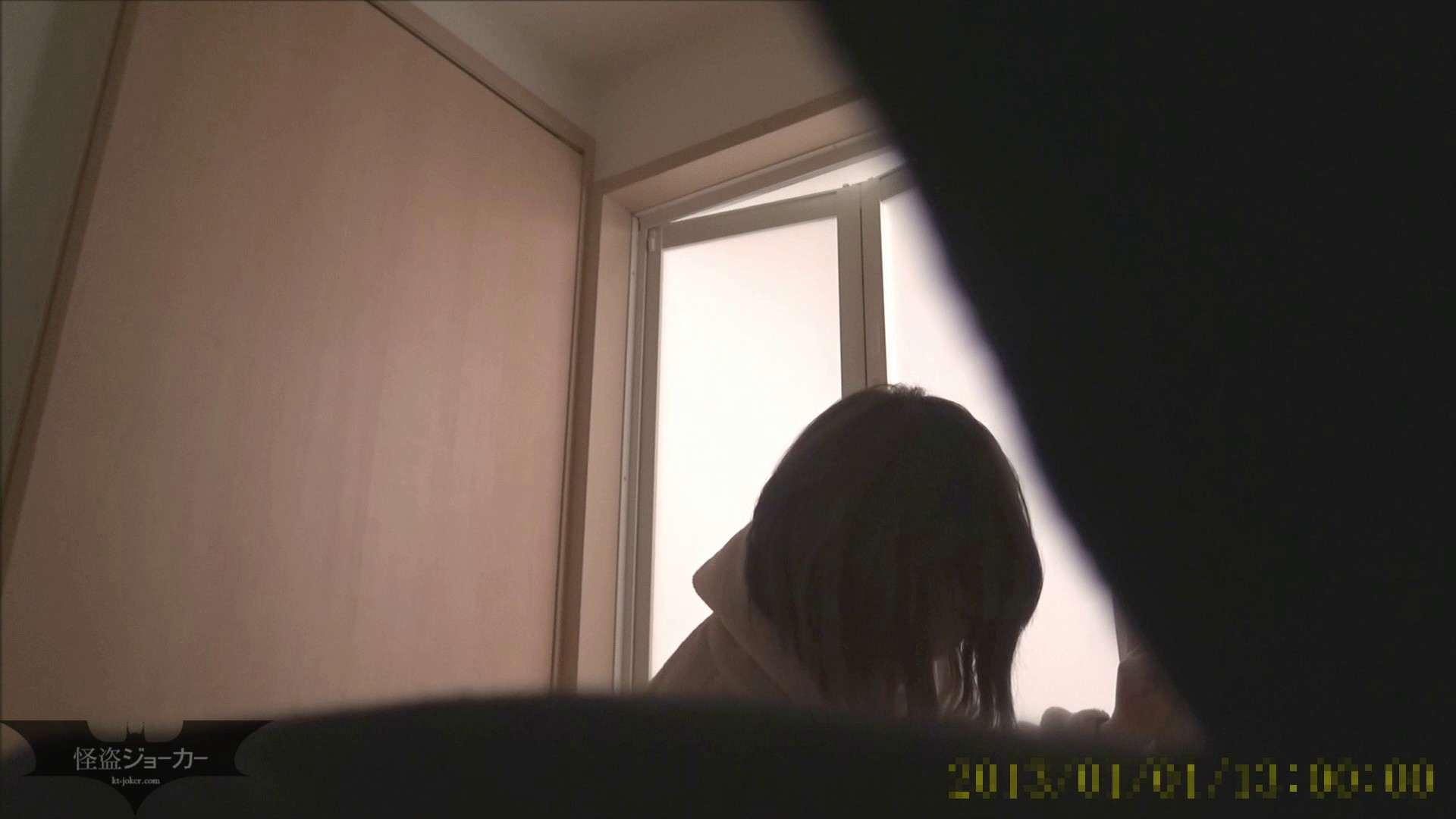 【未公開】vol.103  {黒髪→茶髪ボブに変身}美巨乳アミちゃん④【前編】 高画質 セックス画像 92画像 5