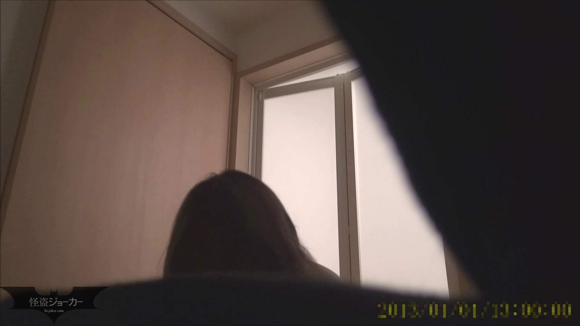 【未公開】vol.103  {黒髪→茶髪ボブに変身}美巨乳アミちゃん④【前編】 巨乳 ぱこり動画紹介 92画像 7