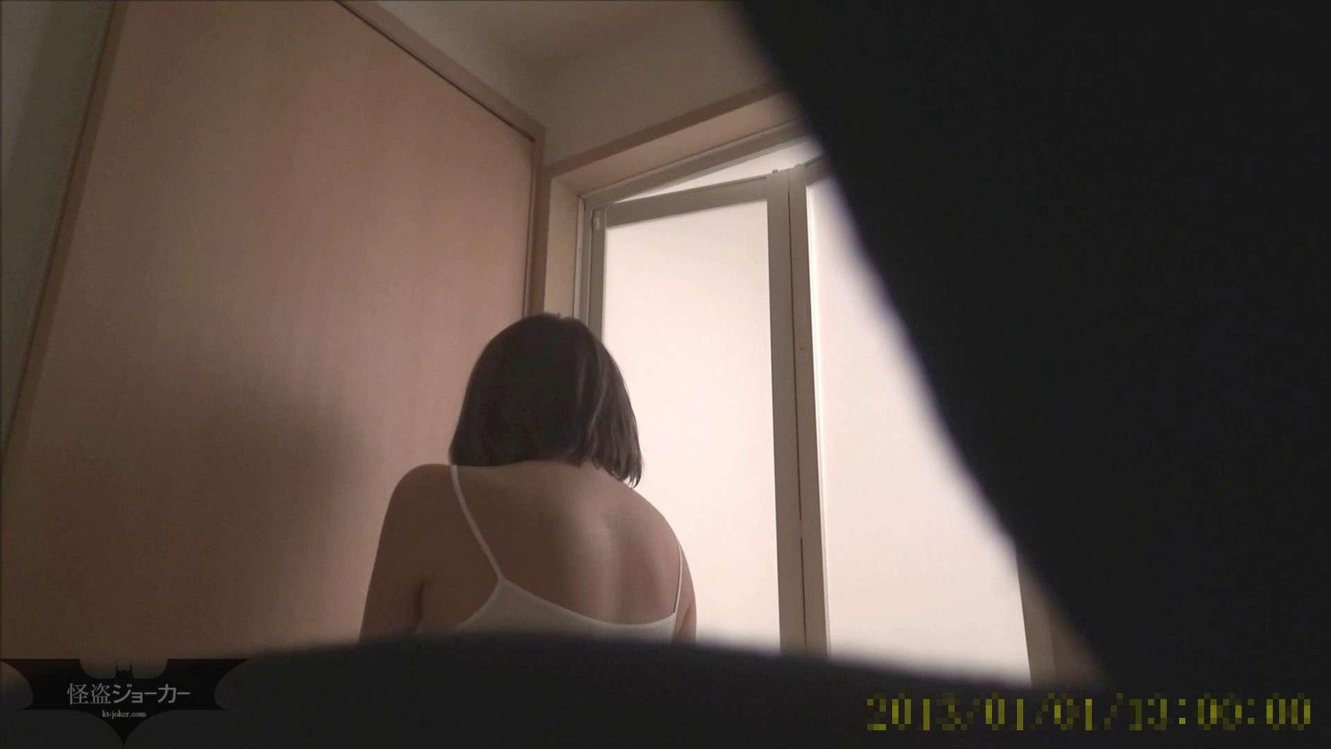 【未公開】vol.103  {黒髪→茶髪ボブに変身}美巨乳アミちゃん④【前編】 ギャル攻め AV無料 92画像 22