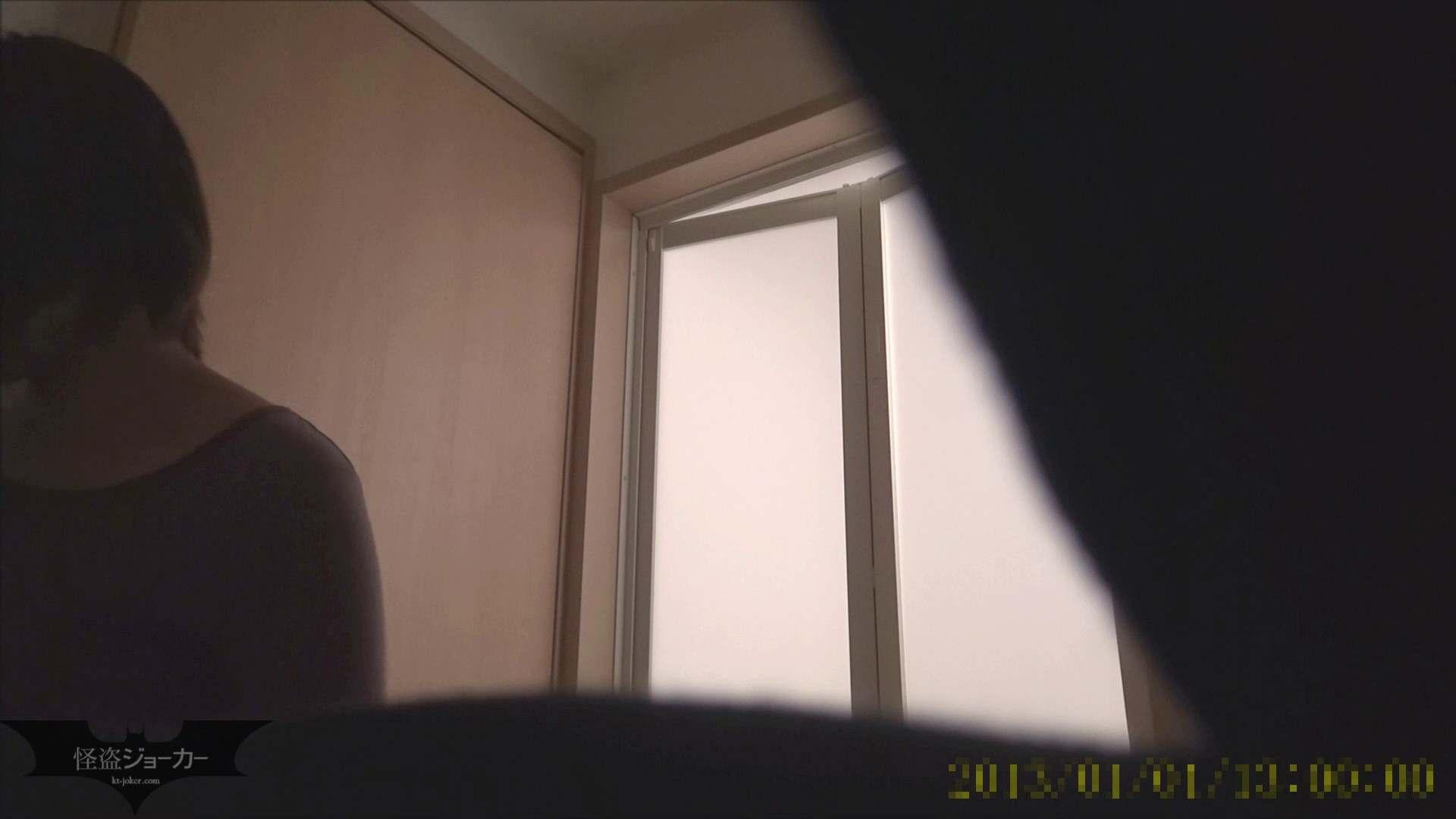 【未公開】vol.103  {黒髪→茶髪ボブに変身}美巨乳アミちゃん④【前編】 巨乳 ぱこり動画紹介 92画像 27