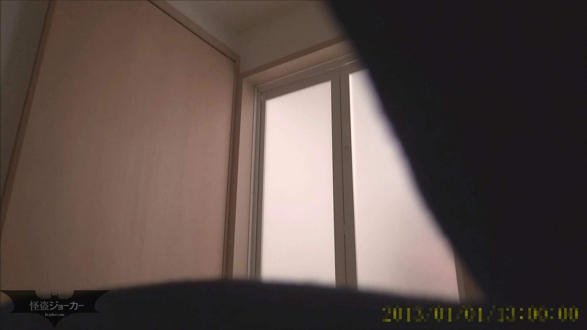 【未公開】vol.103  {黒髪→茶髪ボブに変身}美巨乳アミちゃん④【前編】 シャワー室 AV無料動画キャプチャ 92画像 36