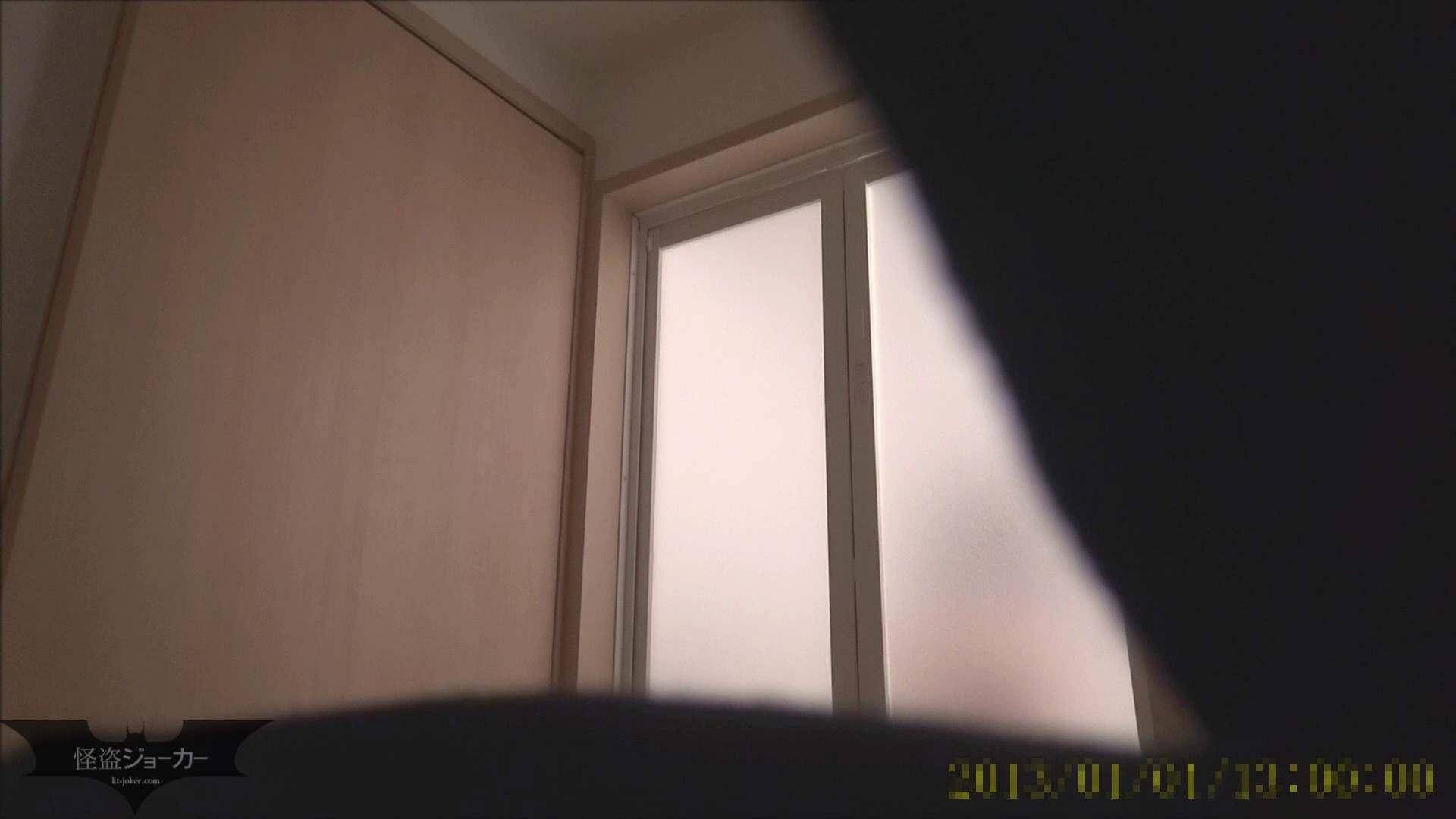 【未公開】vol.103  {黒髪→茶髪ボブに変身}美巨乳アミちゃん④【前編】 女子大生  92画像 40