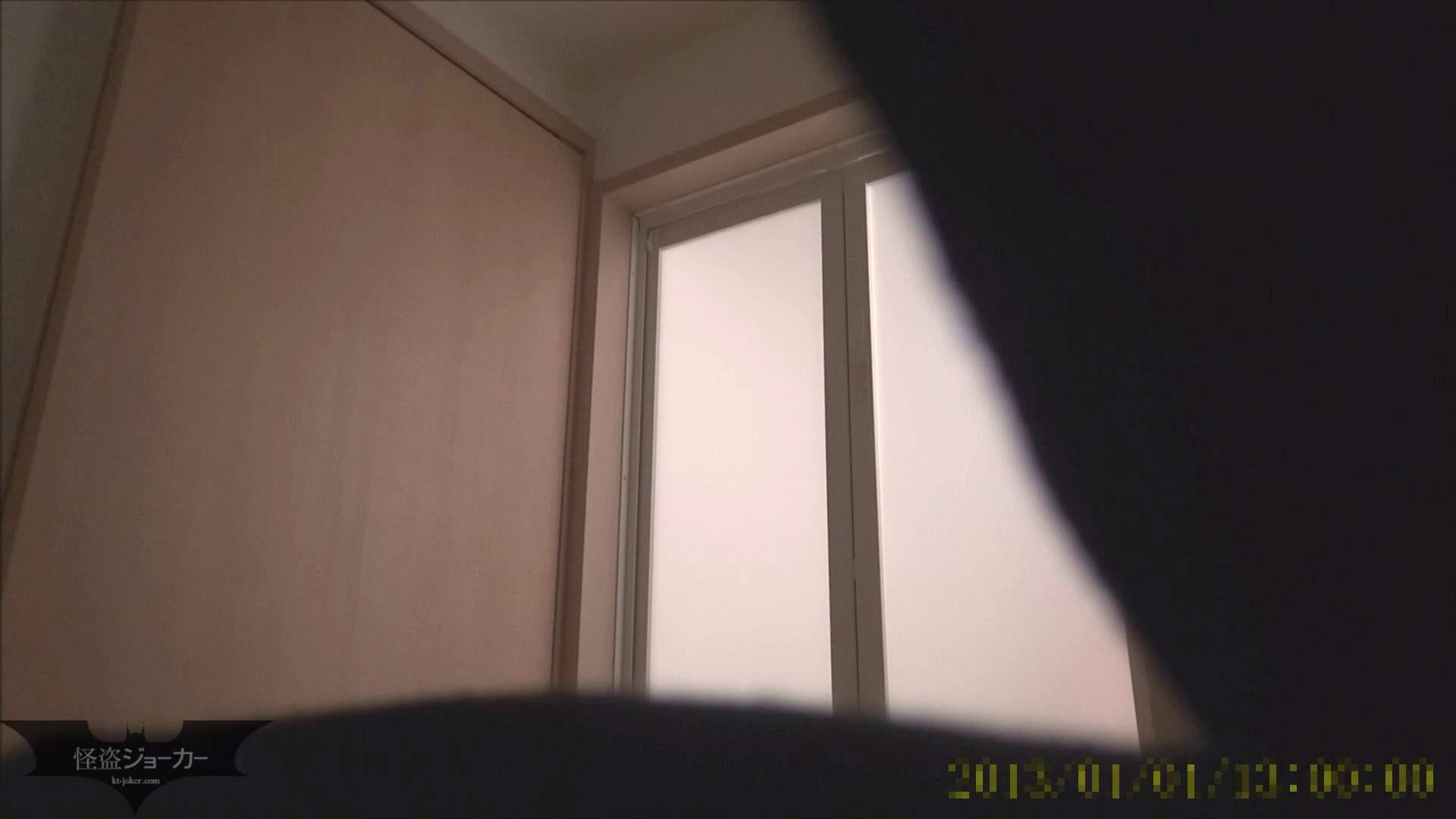 【未公開】vol.103  {黒髪→茶髪ボブに変身}美巨乳アミちゃん④【前編】 丸見え アダルト動画キャプチャ 92画像 43