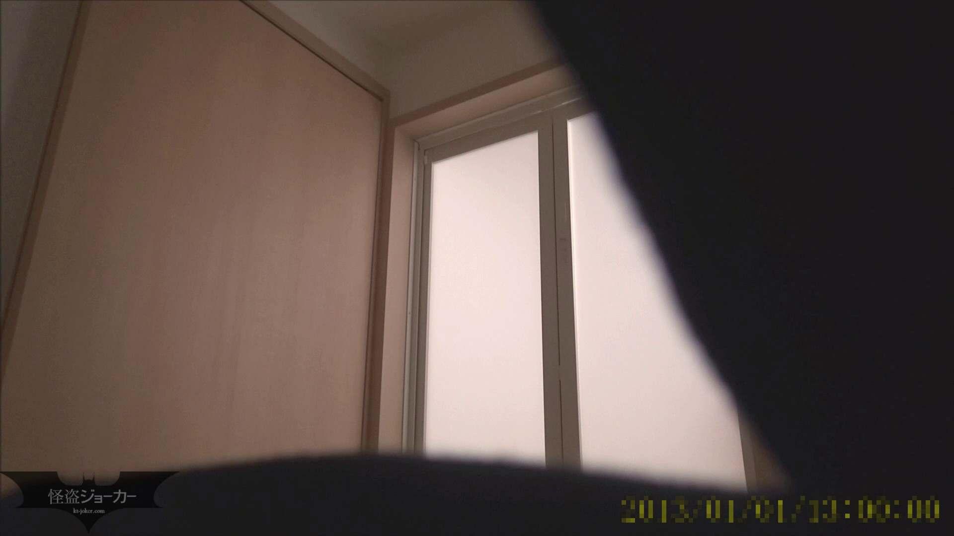 【未公開】vol.103  {黒髪→茶髪ボブに変身}美巨乳アミちゃん④【前編】 シャワー室 AV無料動画キャプチャ 92画像 46