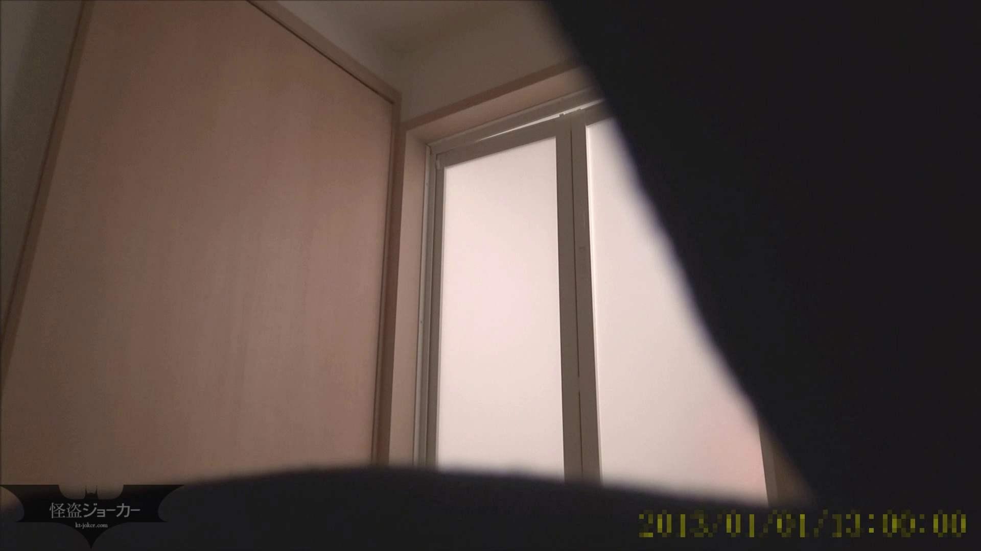 【未公開】vol.103  {黒髪→茶髪ボブに変身}美巨乳アミちゃん④【前編】 シャワー室 AV無料動画キャプチャ 92画像 56