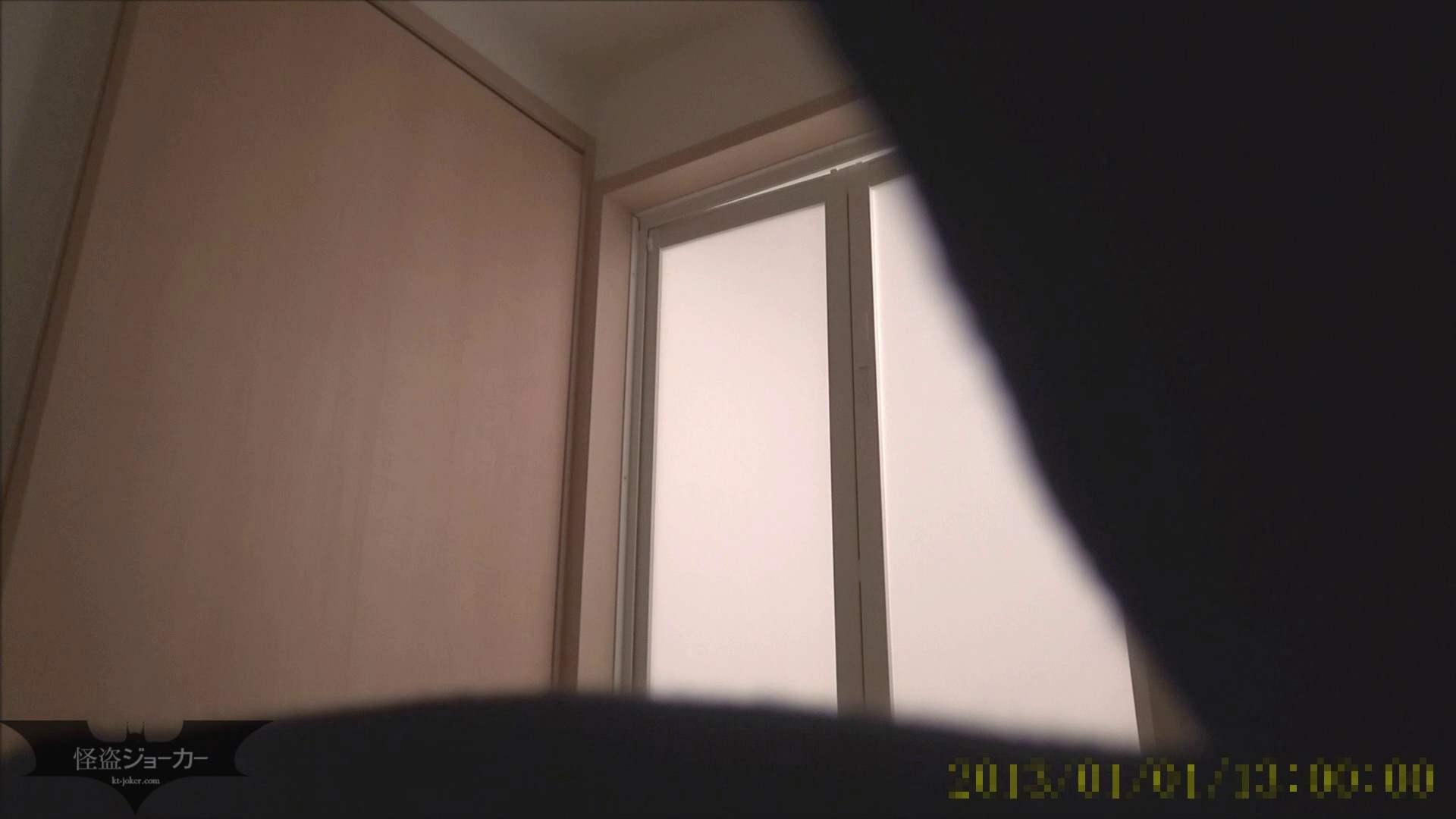 【未公開】vol.103  {黒髪→茶髪ボブに変身}美巨乳アミちゃん④【前編】 ギャル攻め AV無料 92画像 62