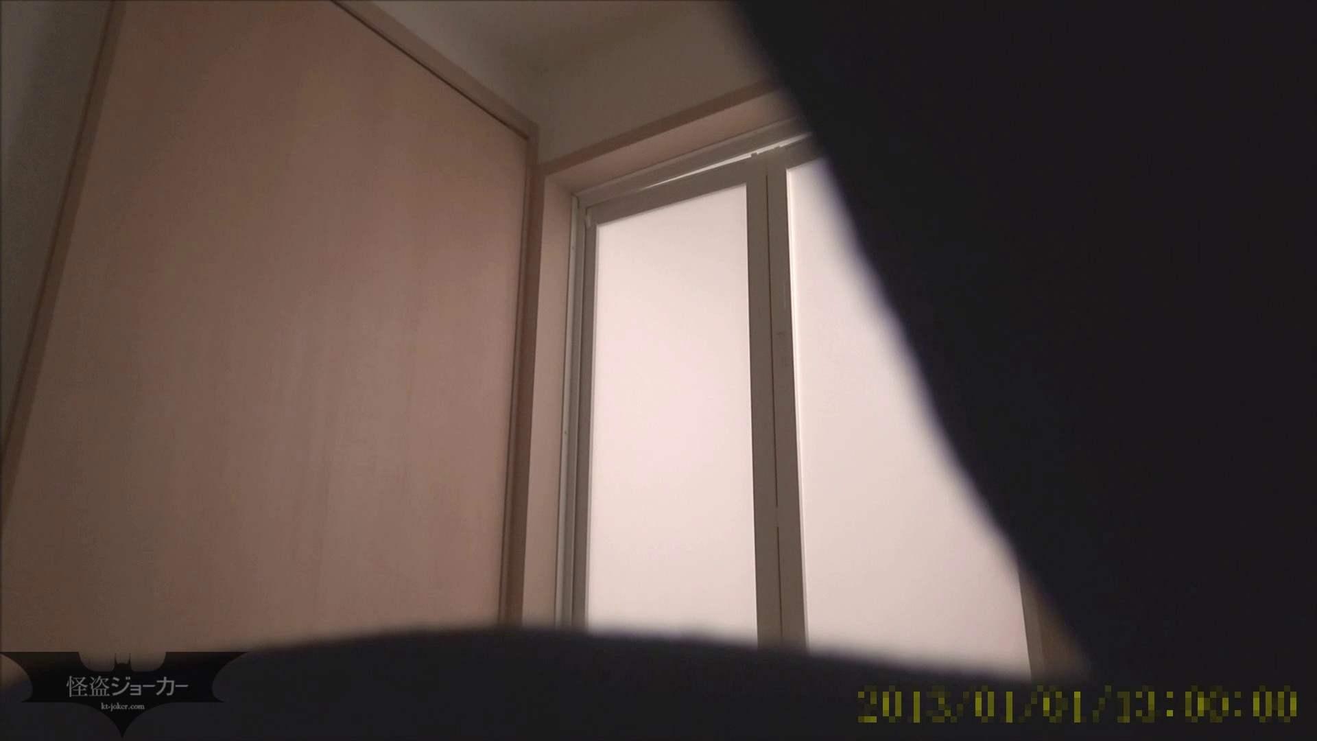 【未公開】vol.103  {黒髪→茶髪ボブに変身}美巨乳アミちゃん④【前編】 丸見え アダルト動画キャプチャ 92画像 63