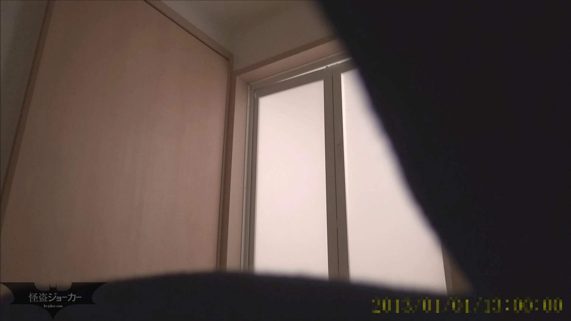 【未公開】vol.103  {黒髪→茶髪ボブに変身}美巨乳アミちゃん④【前編】 女子大生  92画像 70