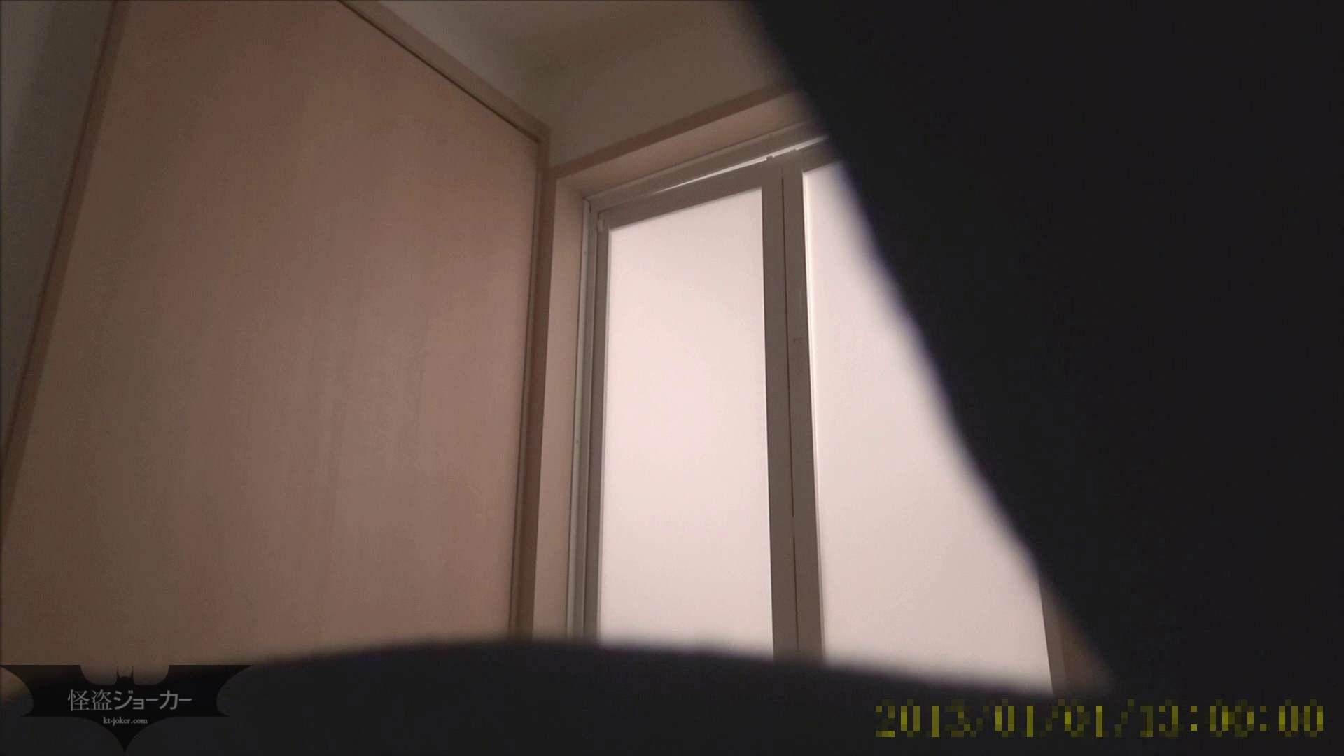 【未公開】vol.103  {黒髪→茶髪ボブに変身}美巨乳アミちゃん④【前編】 高画質 セックス画像 92画像 75