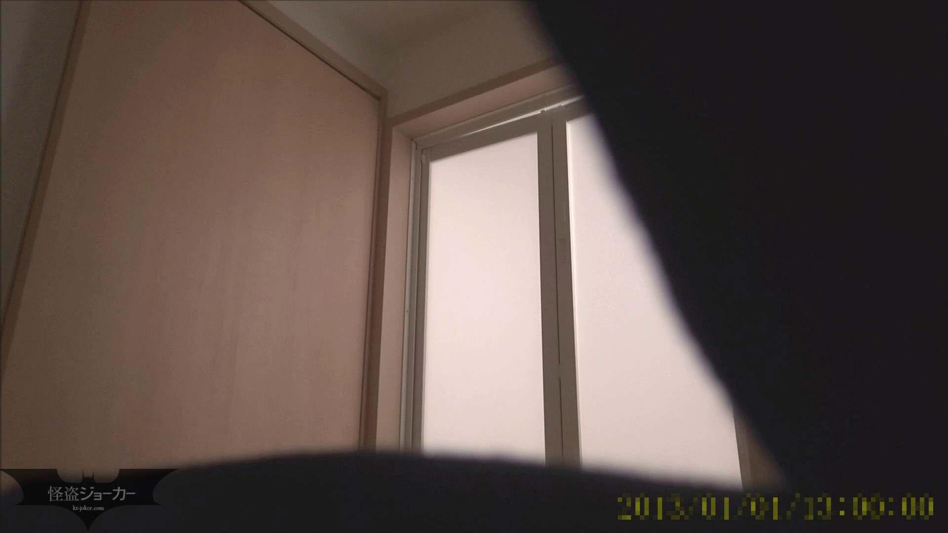 【未公開】vol.103  {黒髪→茶髪ボブに変身}美巨乳アミちゃん④【前編】 イタズラ エロ画像 92画像 79