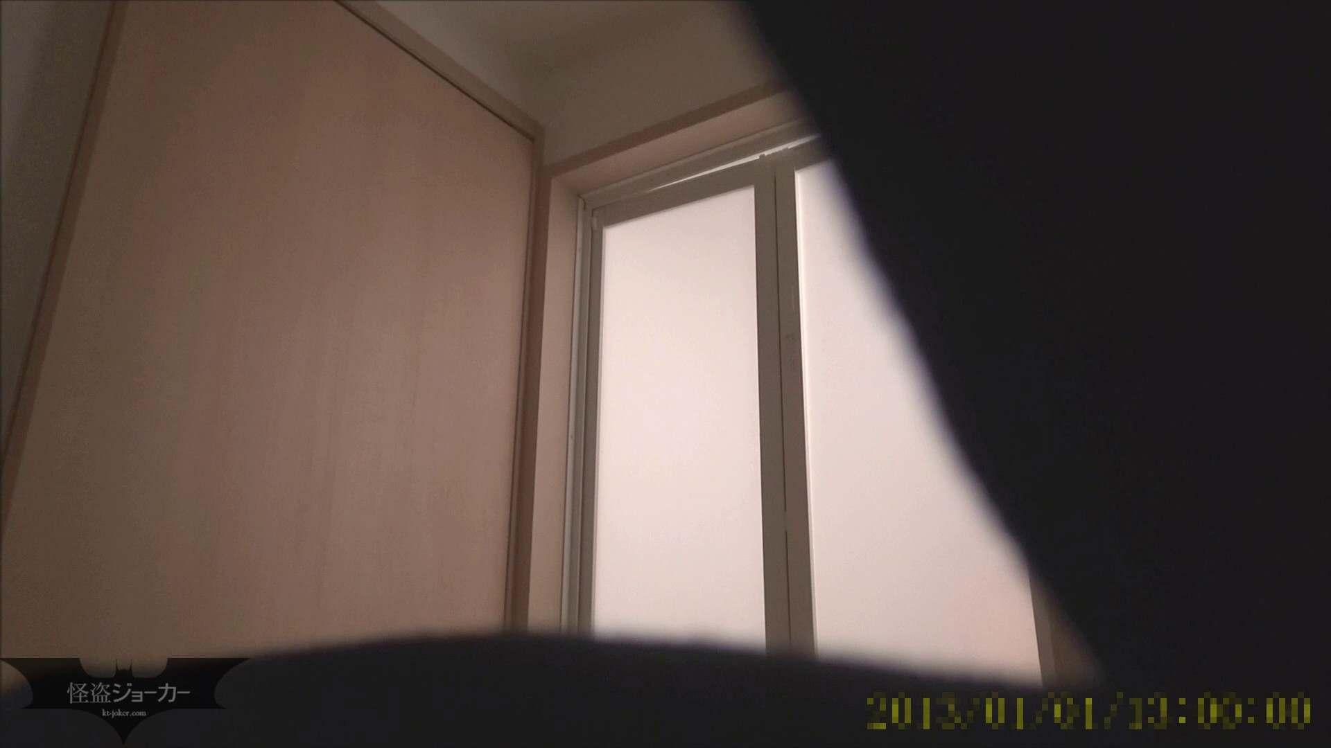 【未公開】vol.103  {黒髪→茶髪ボブに変身}美巨乳アミちゃん④【前編】 女子大生  92画像 80