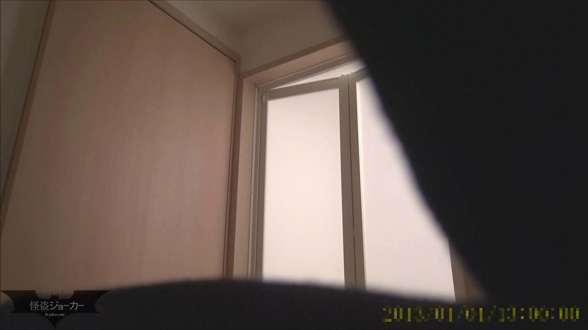 【未公開】vol.103  {黒髪→茶髪ボブに変身}美巨乳アミちゃん④【前編】 高画質 セックス画像 92画像 85